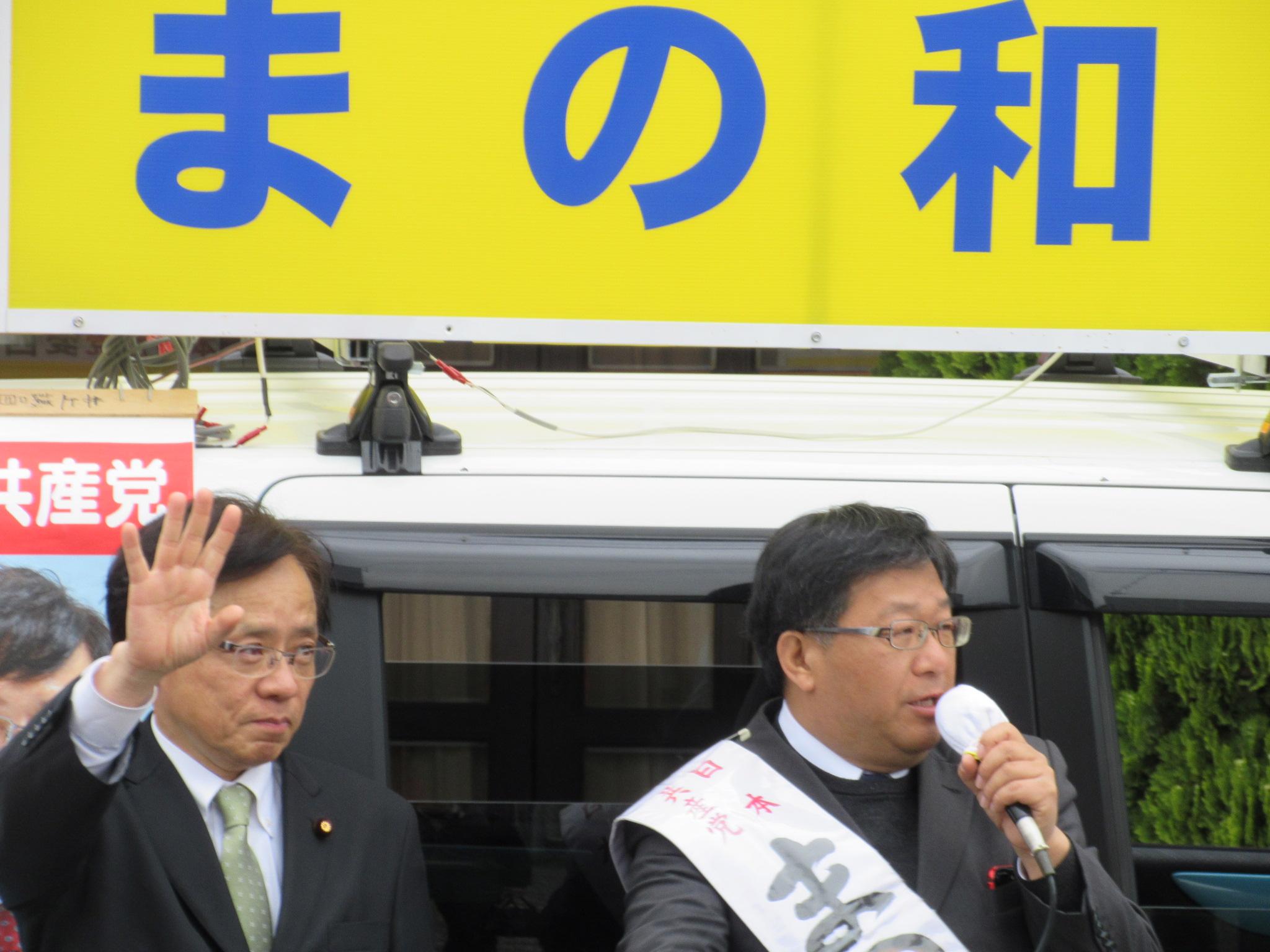 http://www.inoue-satoshi.com/diary/IMG_4191.JPG