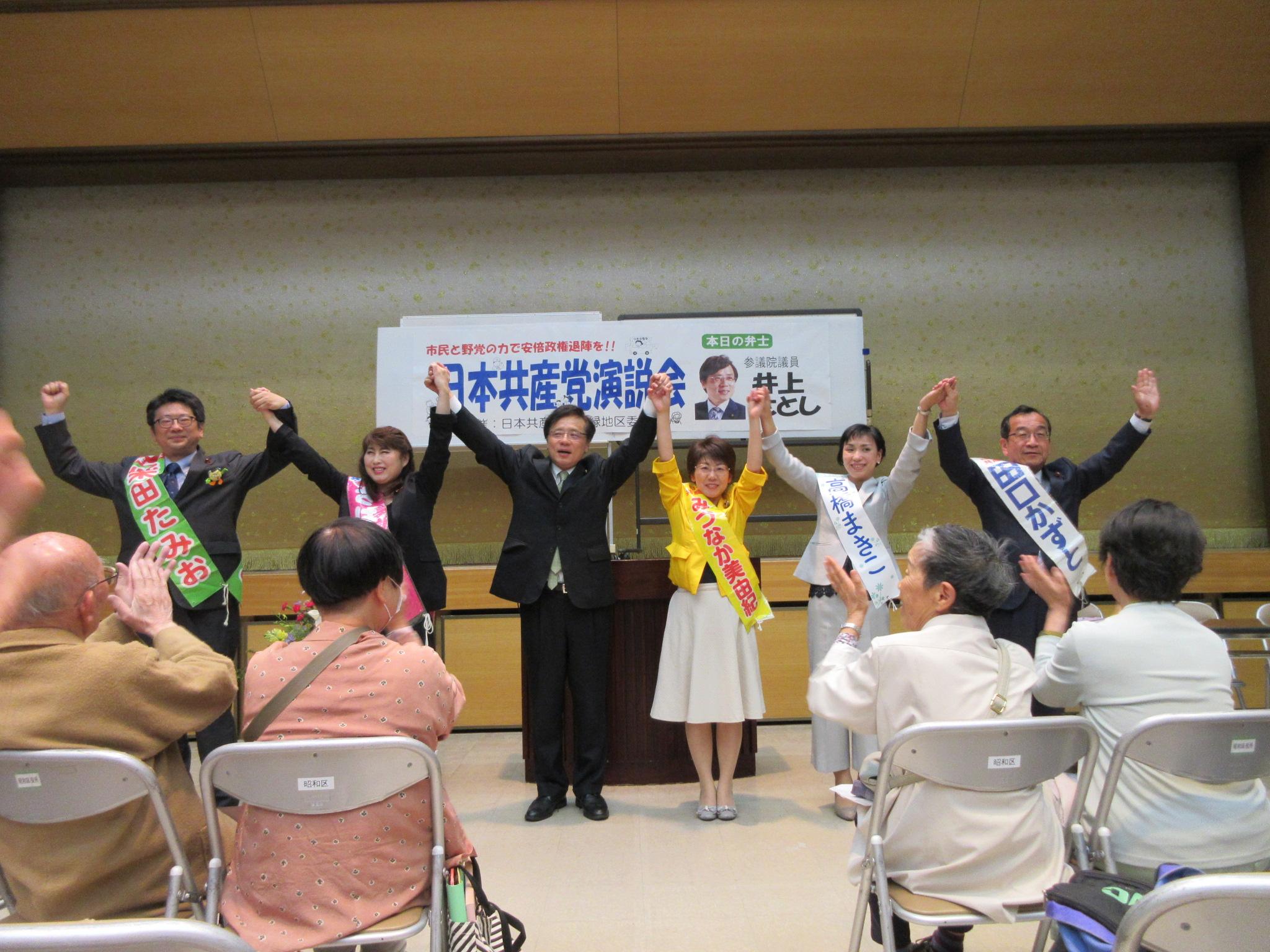 http://www.inoue-satoshi.com/diary/IMG_4235.JPG