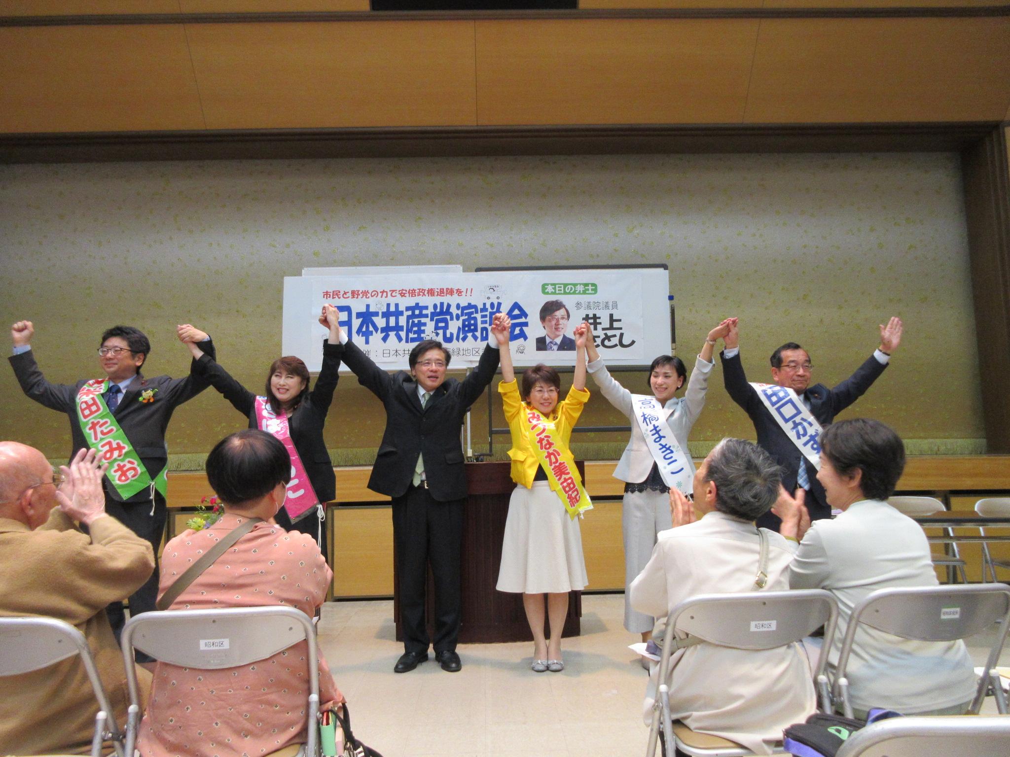 http://www.inoue-satoshi.com/diary/IMG_4236.JPG