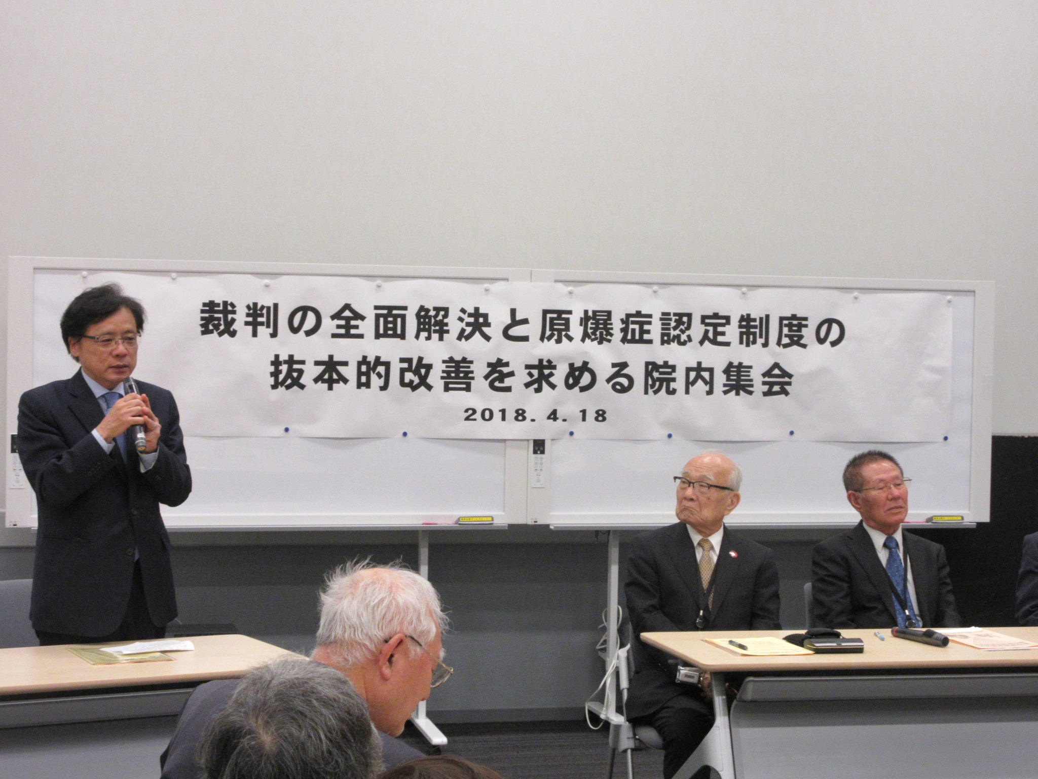 http://www.inoue-satoshi.com/diary/IMG_4300.JPG