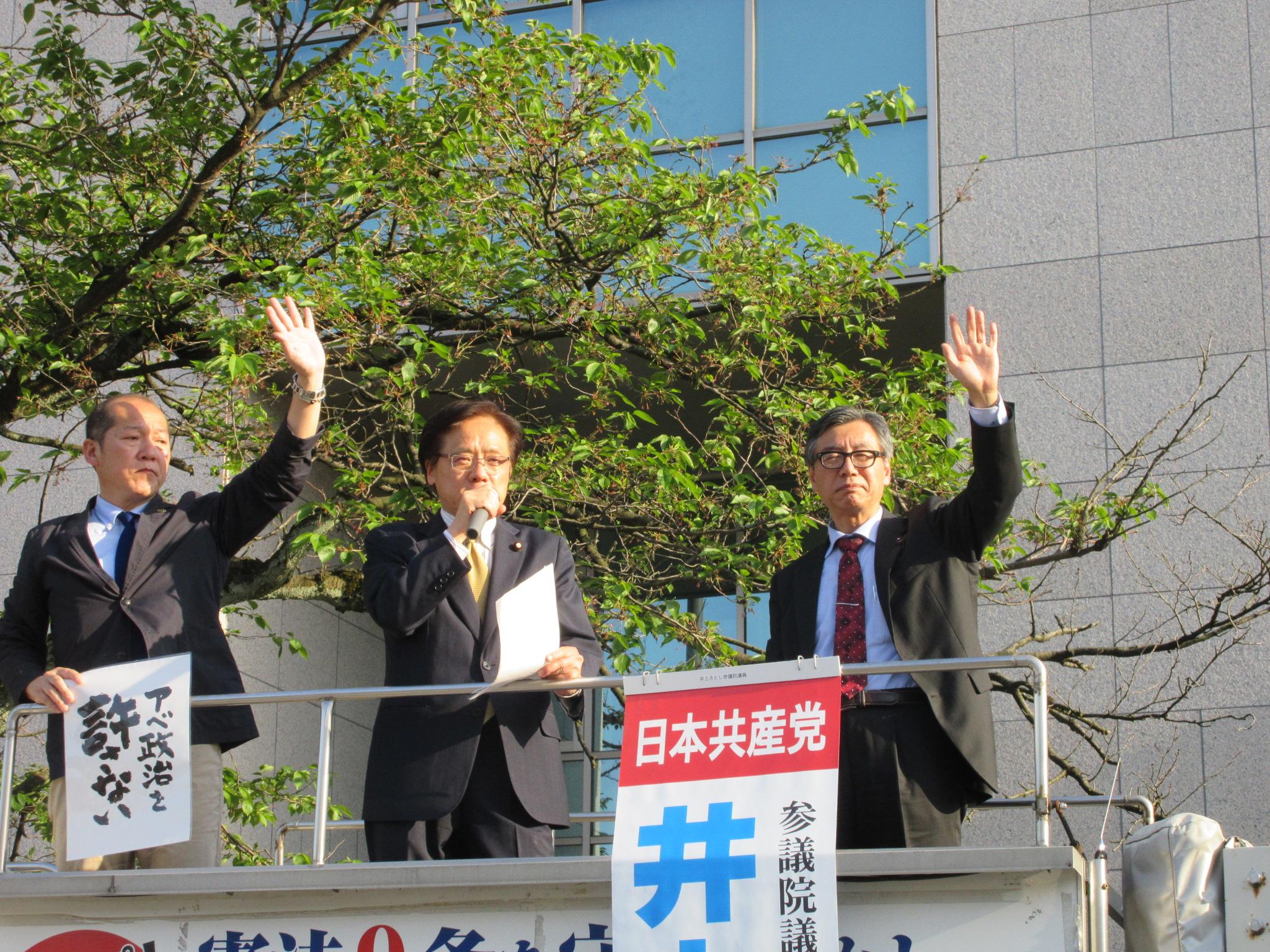 http://www.inoue-satoshi.com/diary/IMG_4362.JPG