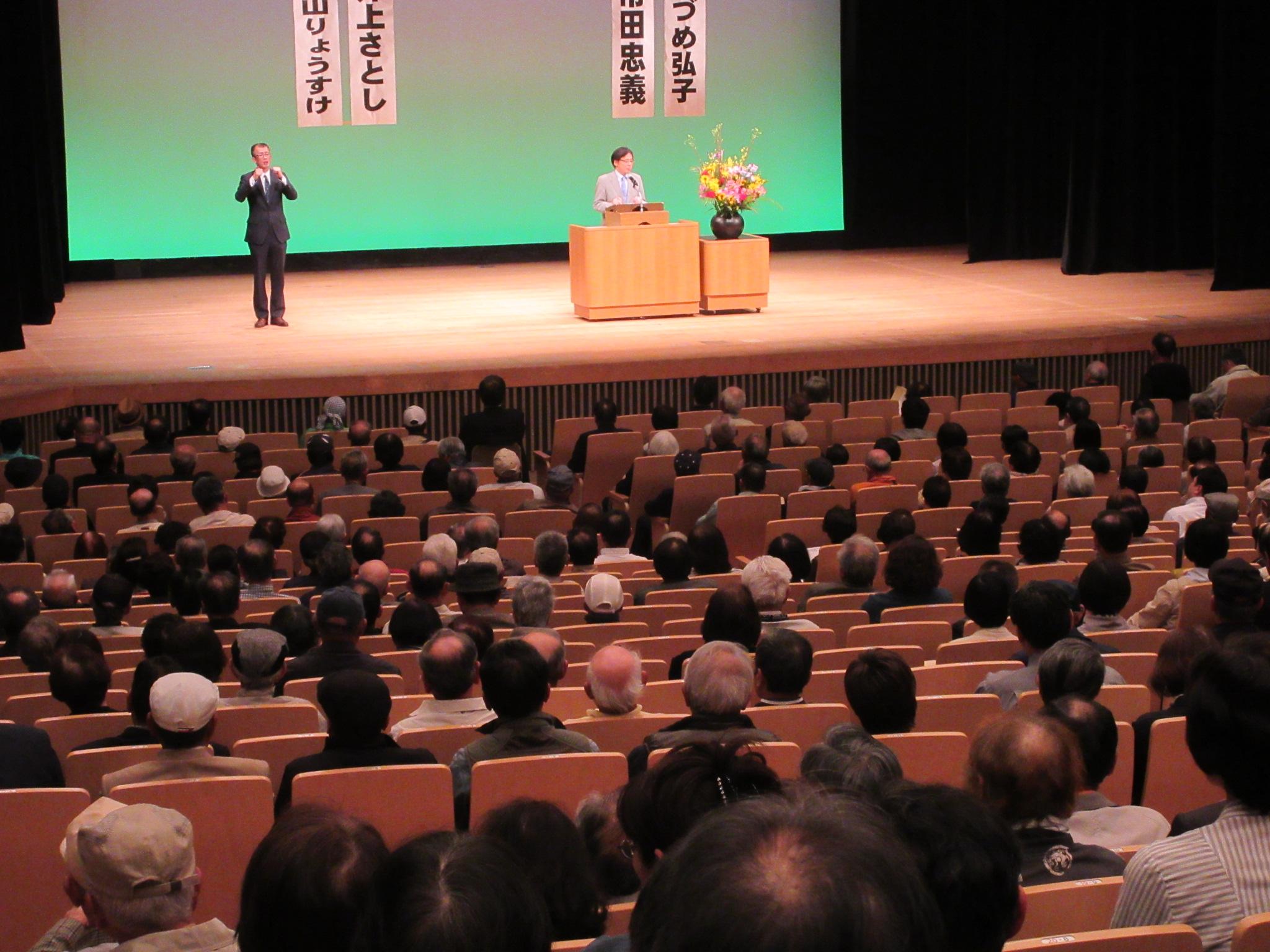 http://www.inoue-satoshi.com/diary/IMG_4551.JPG