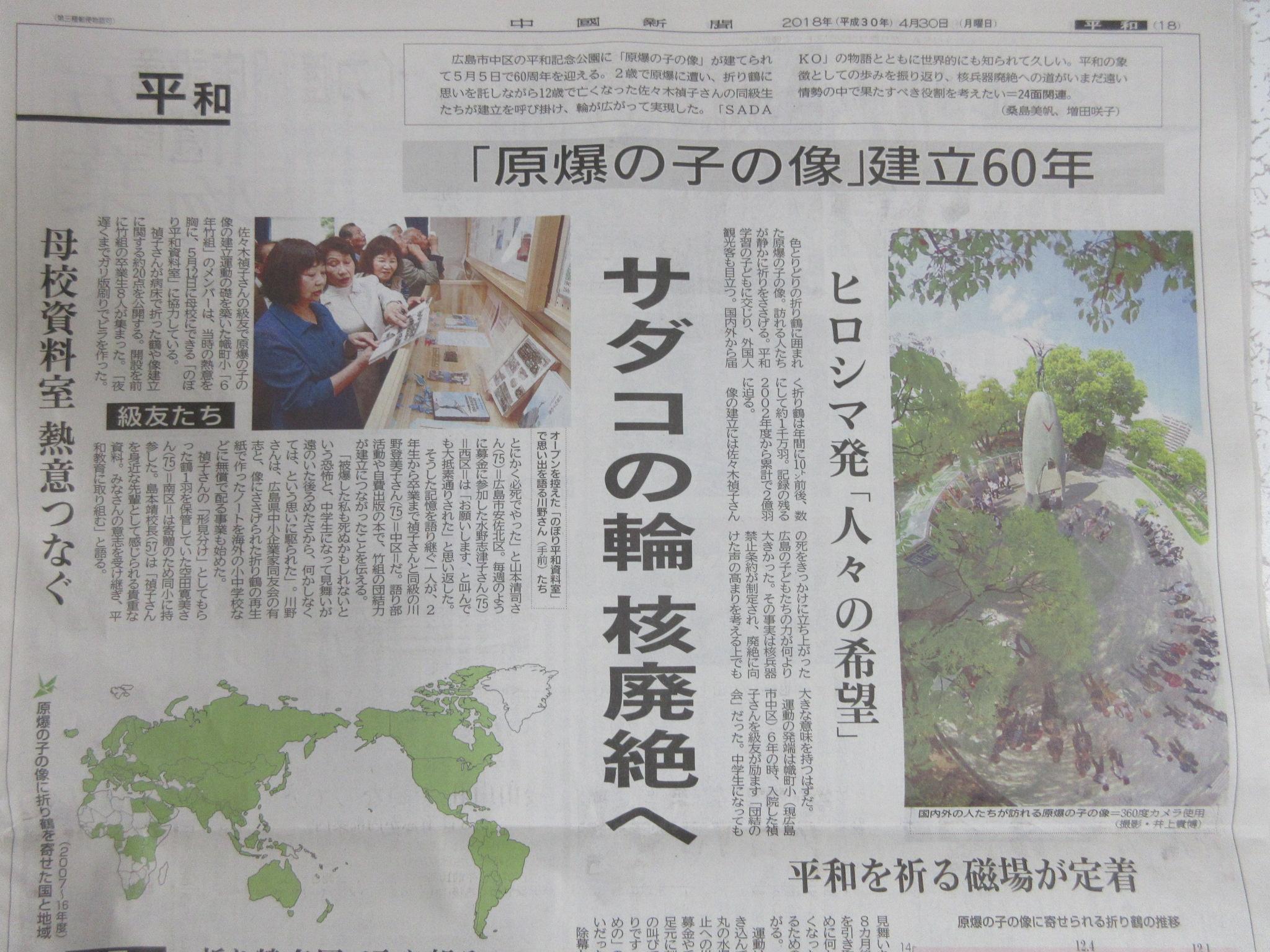 http://www.inoue-satoshi.com/diary/IMG_4557.JPG
