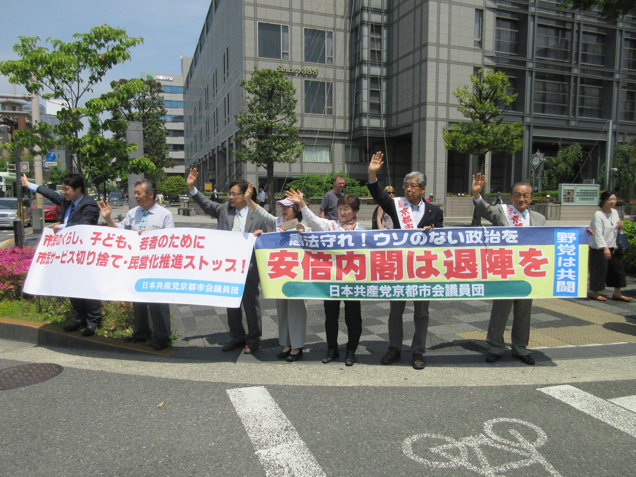 http://www.inoue-satoshi.com/diary/IMG_4593.JPG