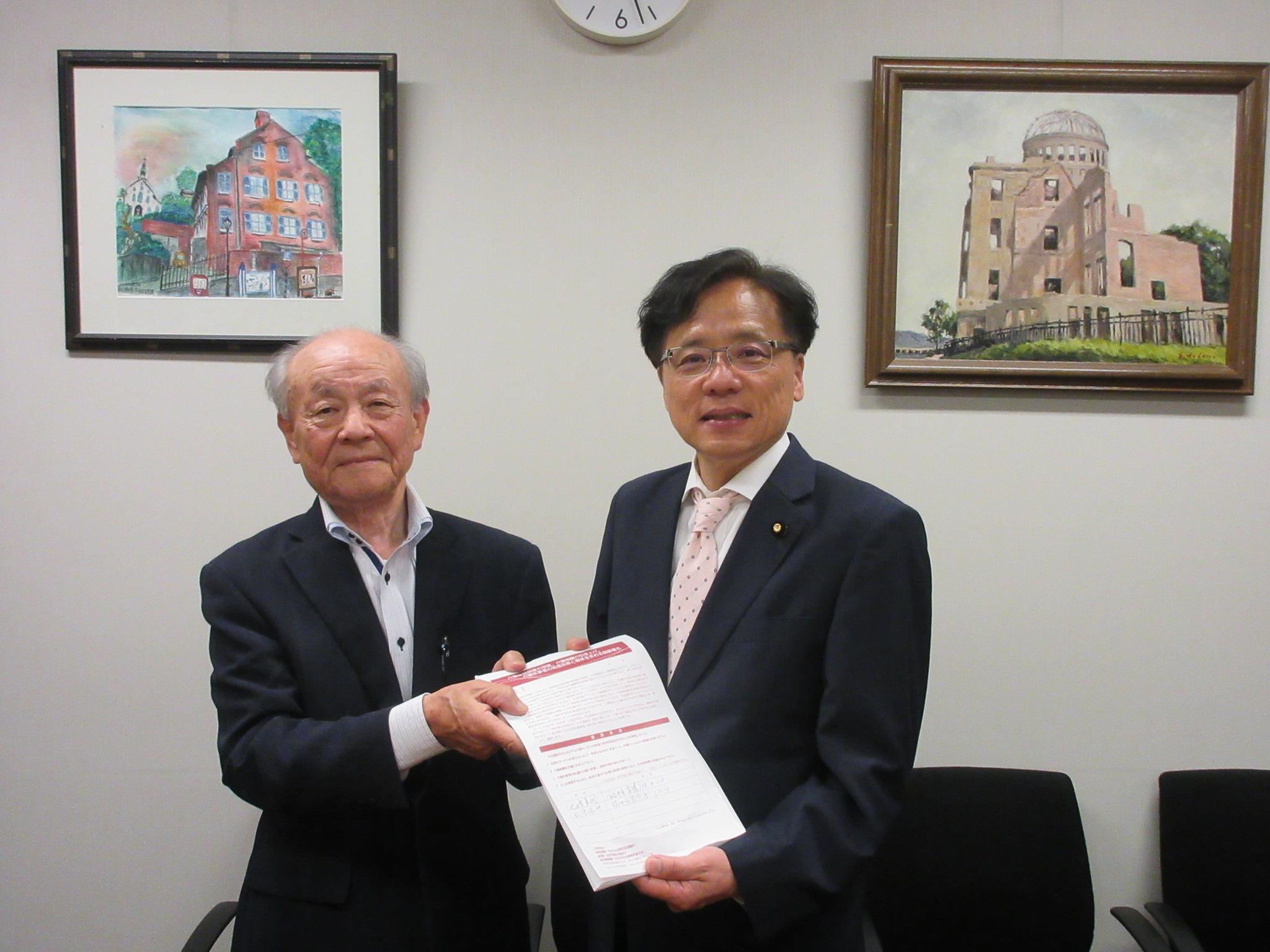 http://www.inoue-satoshi.com/diary/IMG_4775.JPG