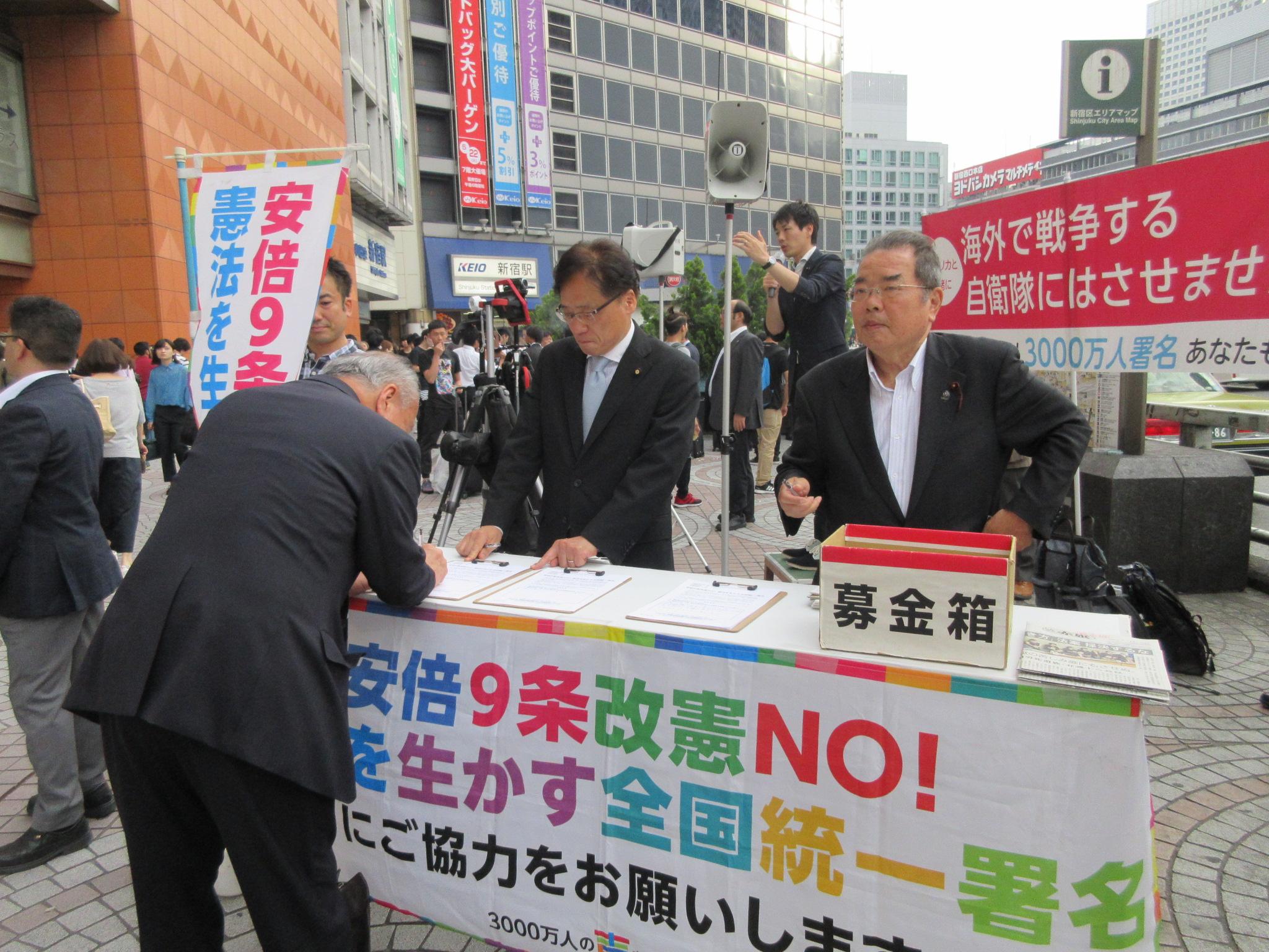 http://www.inoue-satoshi.com/diary/IMG_4908.JPG