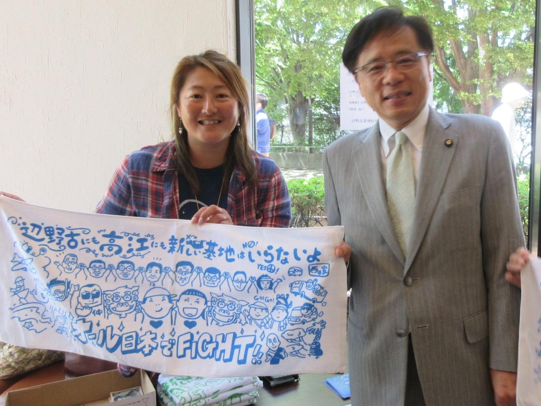 http://www.inoue-satoshi.com/diary/IMG_4967.jpg