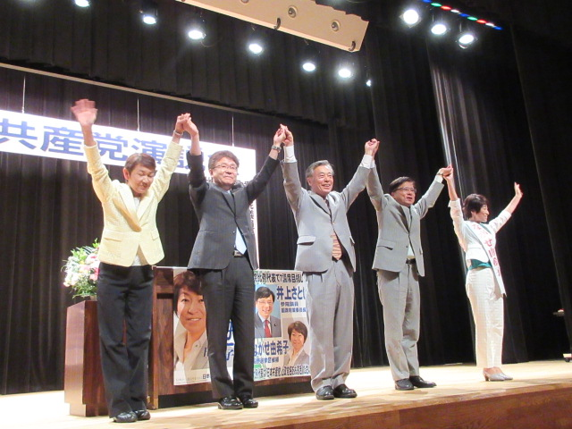 http://www.inoue-satoshi.com/diary/IMG_4989.JPG