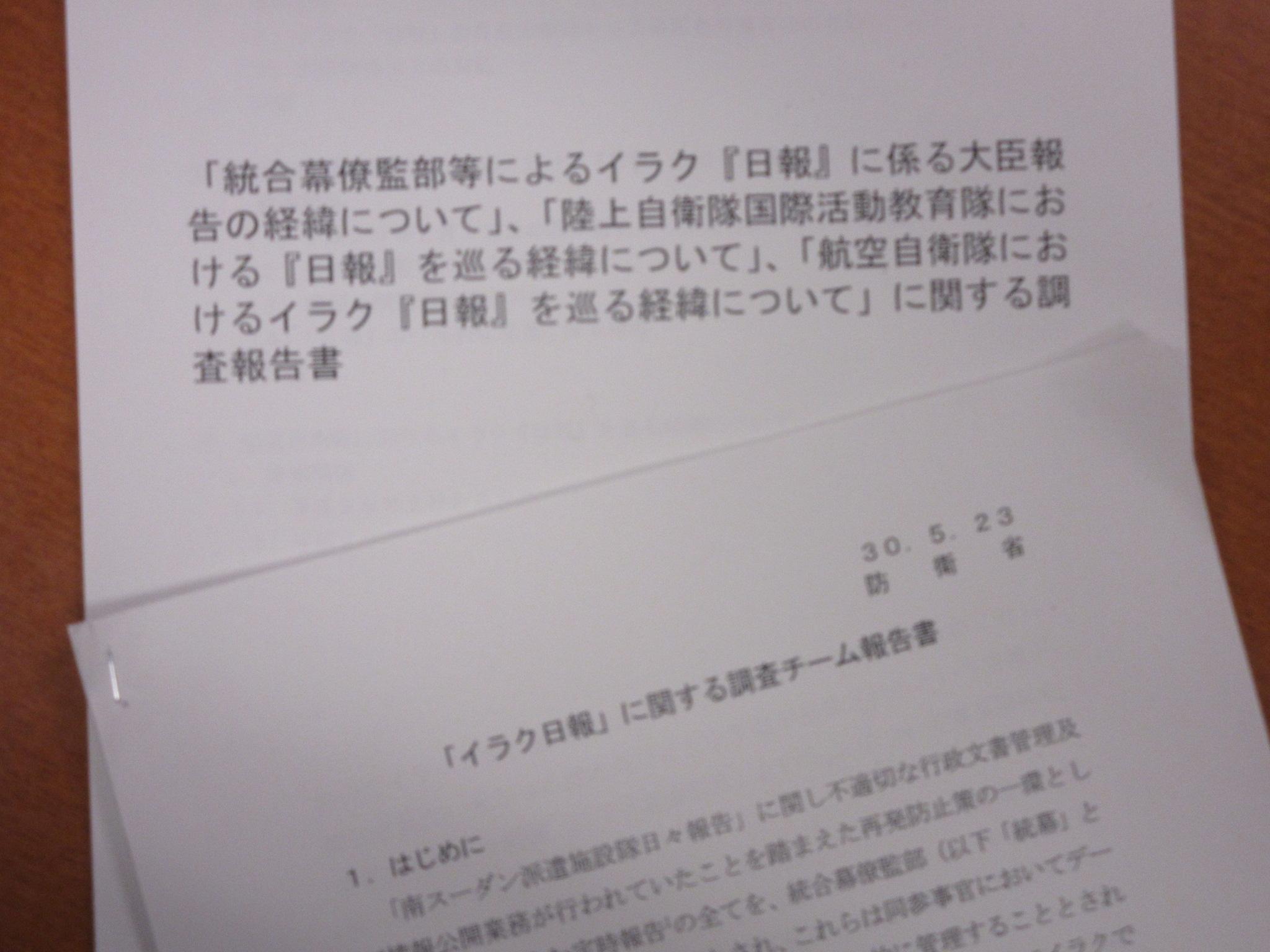 http://www.inoue-satoshi.com/diary/IMG_5028.JPG