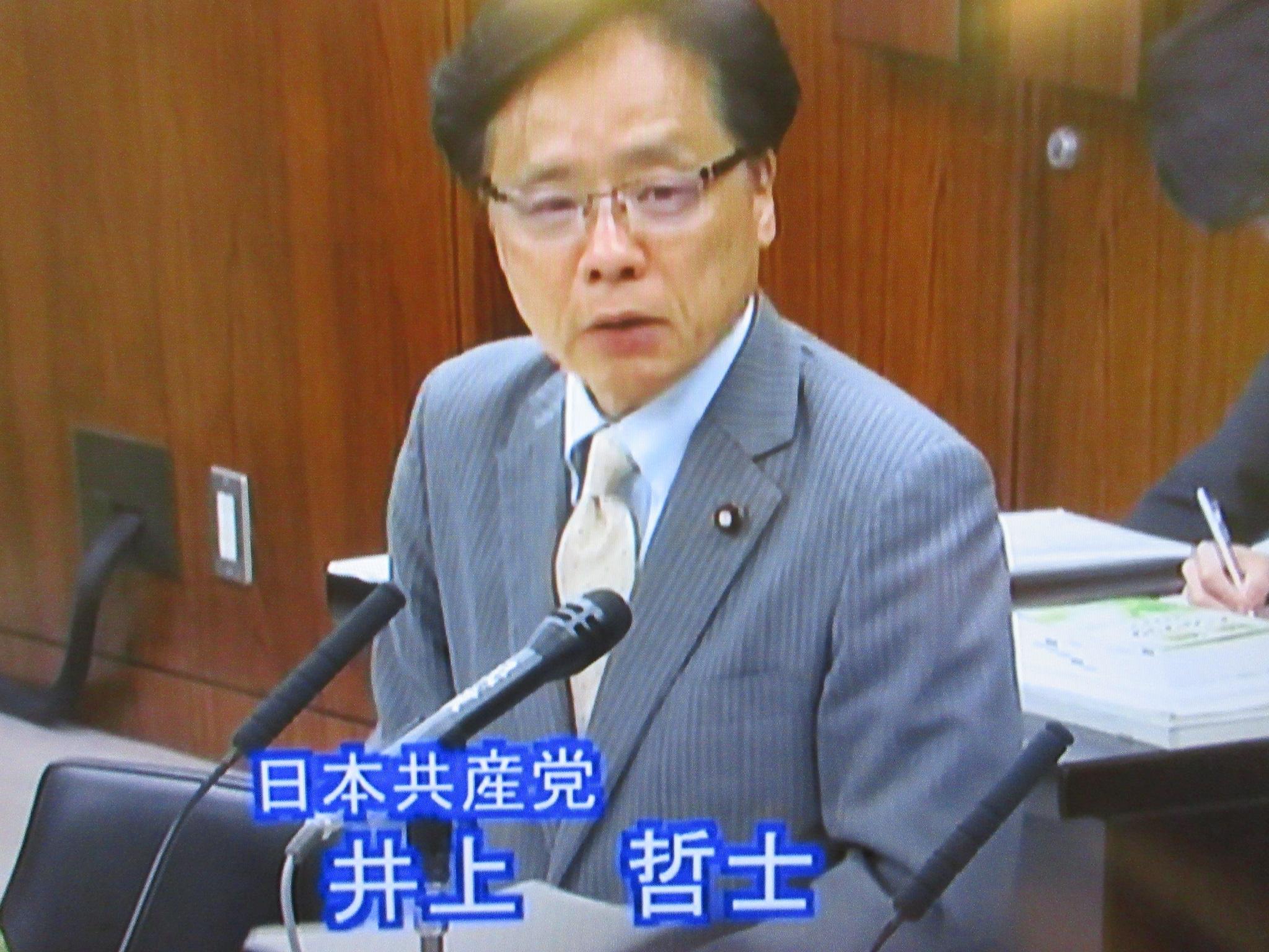 http://www.inoue-satoshi.com/diary/IMG_5032.JPG