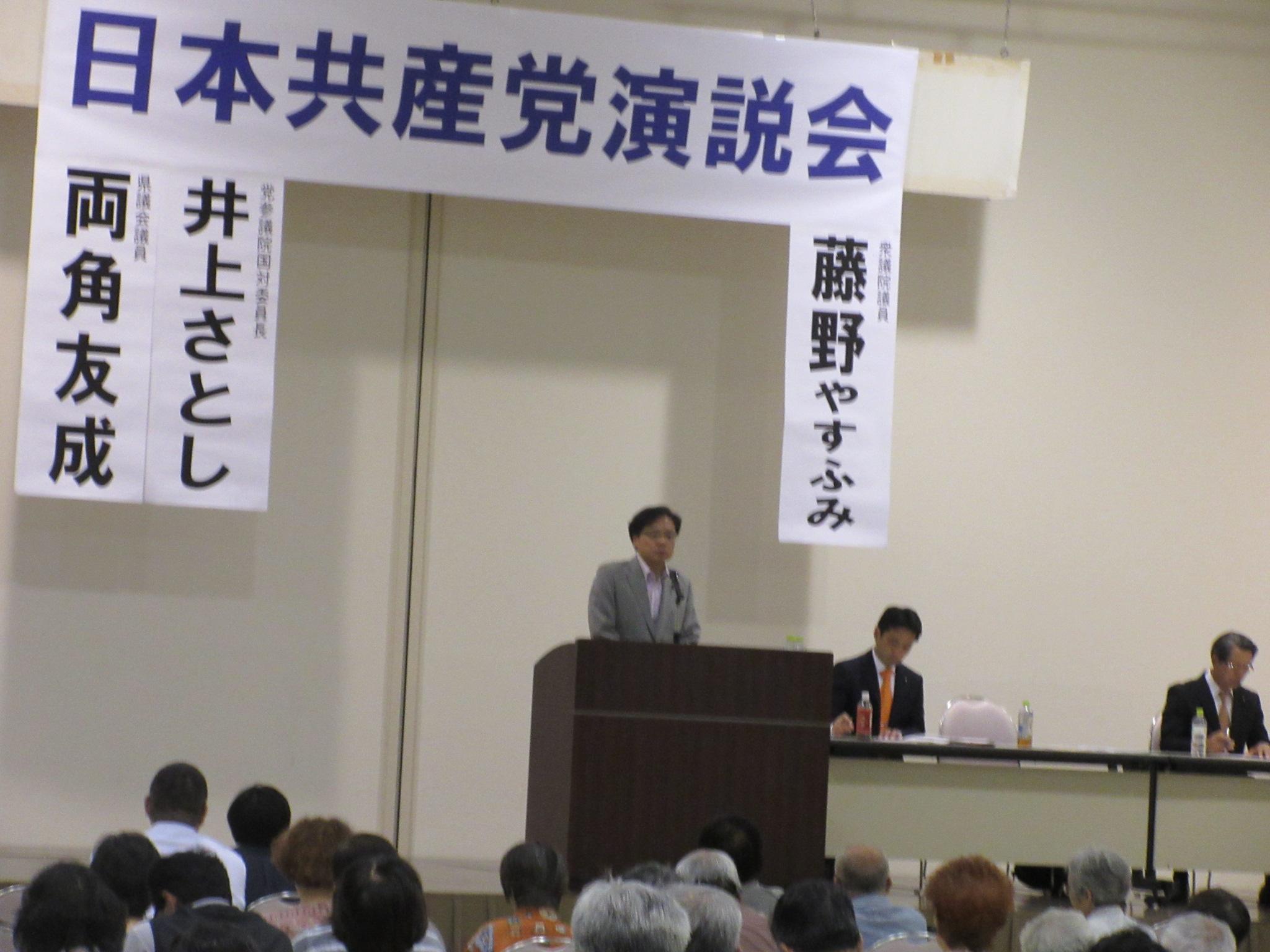 http://www.inoue-satoshi.com/diary/IMG_5167.JPG