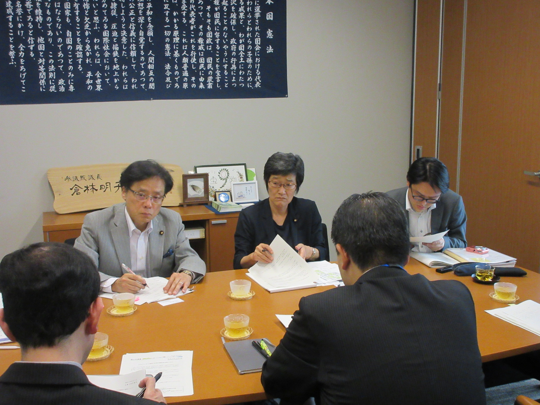 http://www.inoue-satoshi.com/diary/IMG_5254.JPG