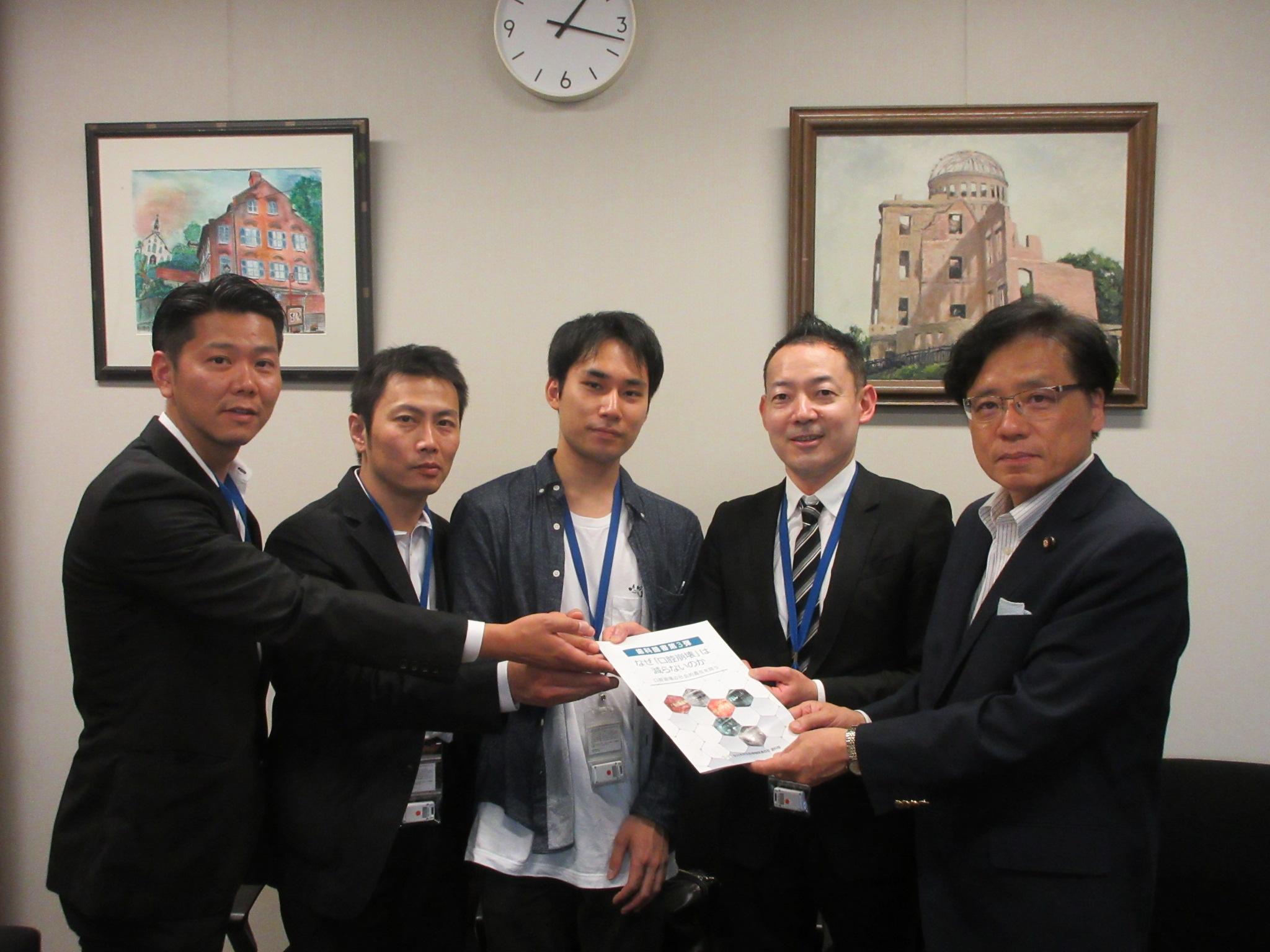 http://www.inoue-satoshi.com/diary/IMG_5274.JPG