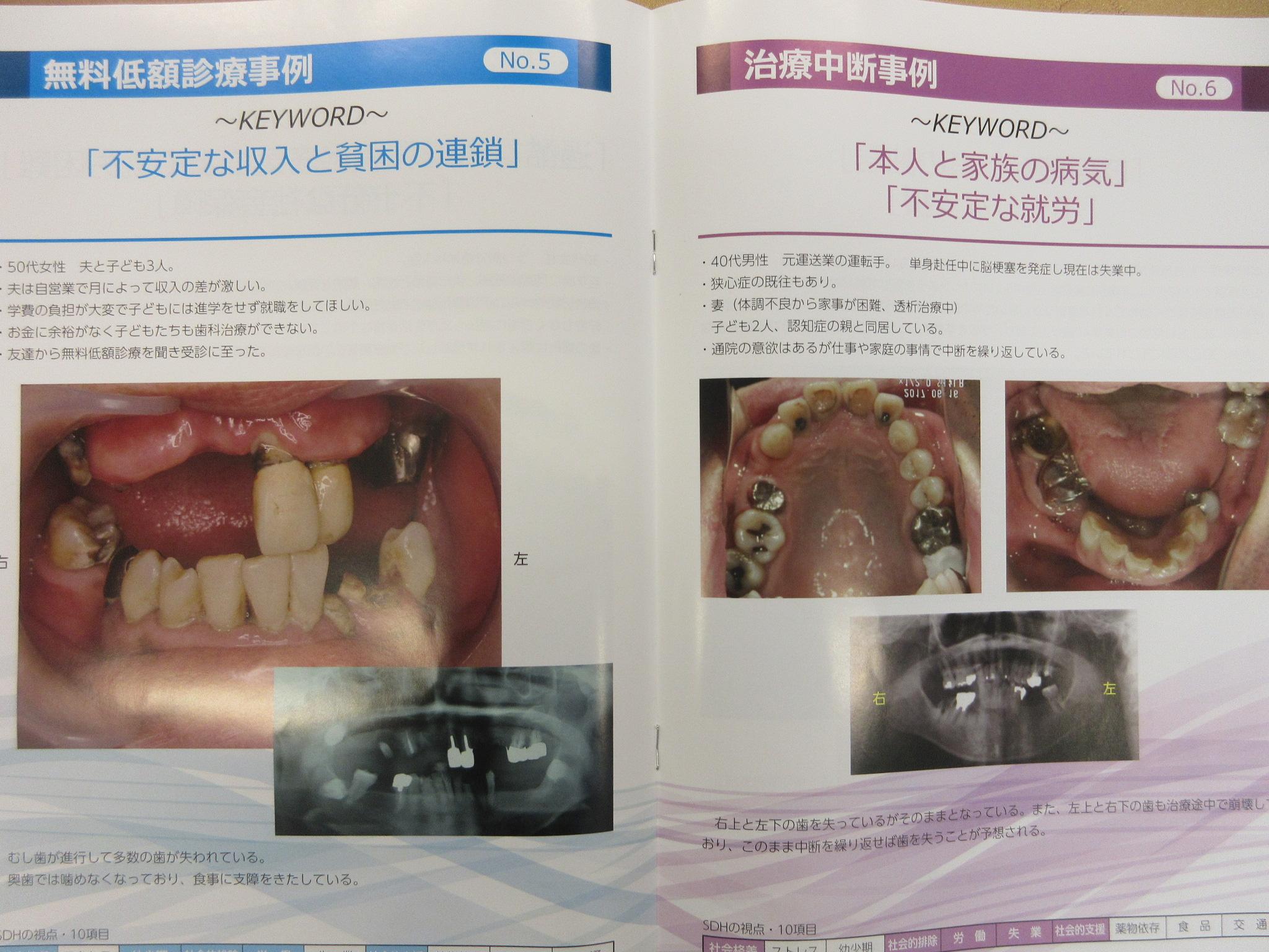 http://www.inoue-satoshi.com/diary/IMG_5275.JPG