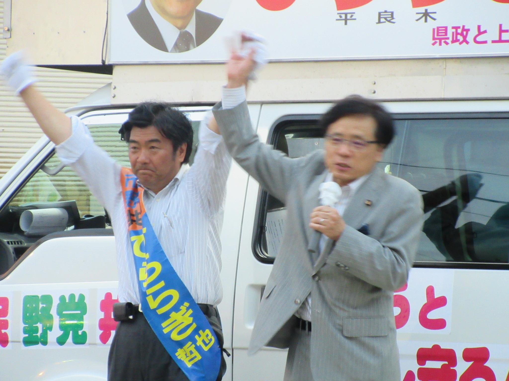 http://www.inoue-satoshi.com/diary/IMG_5404.JPG