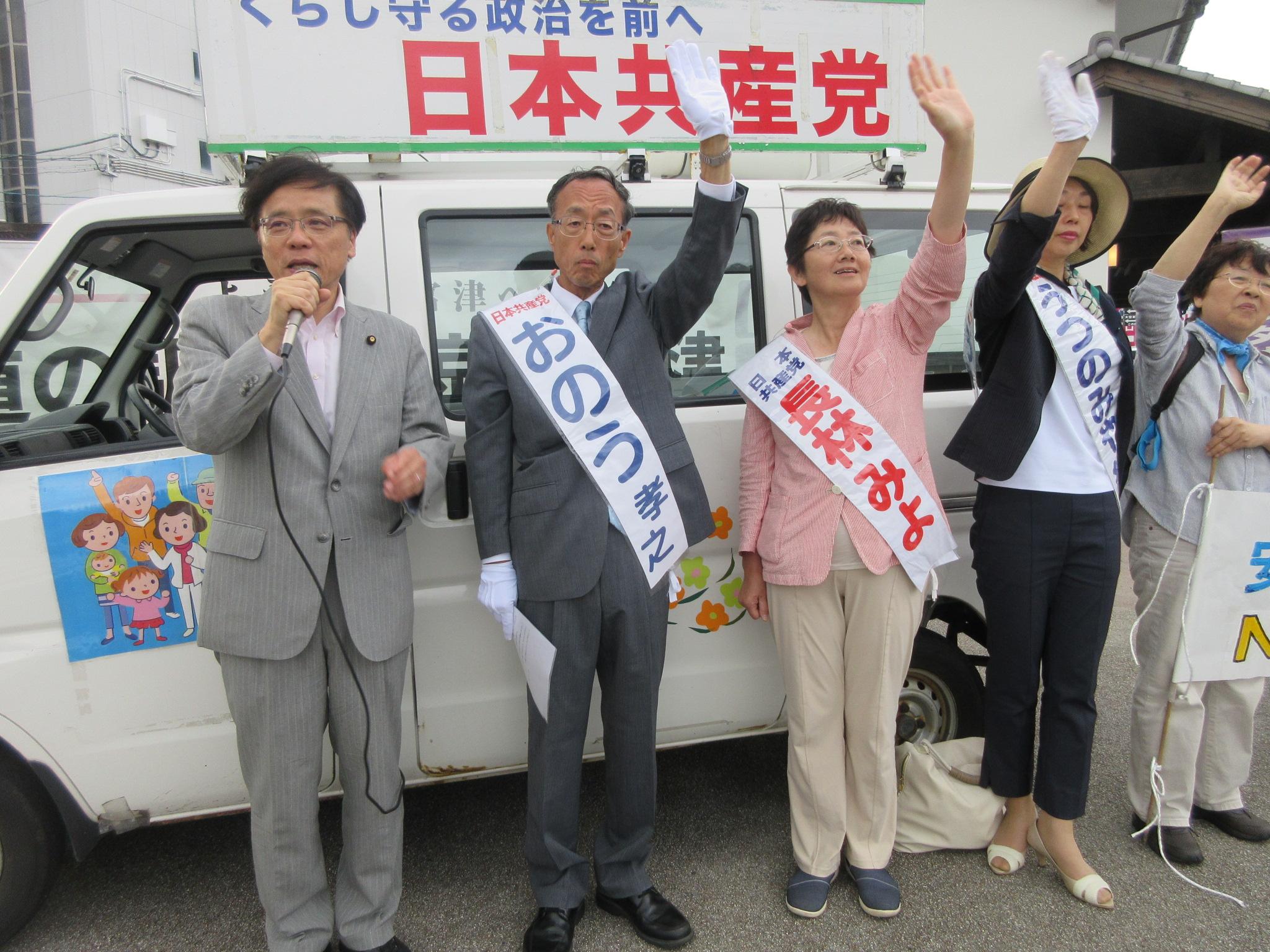 http://www.inoue-satoshi.com/diary/IMG_5455.JPG