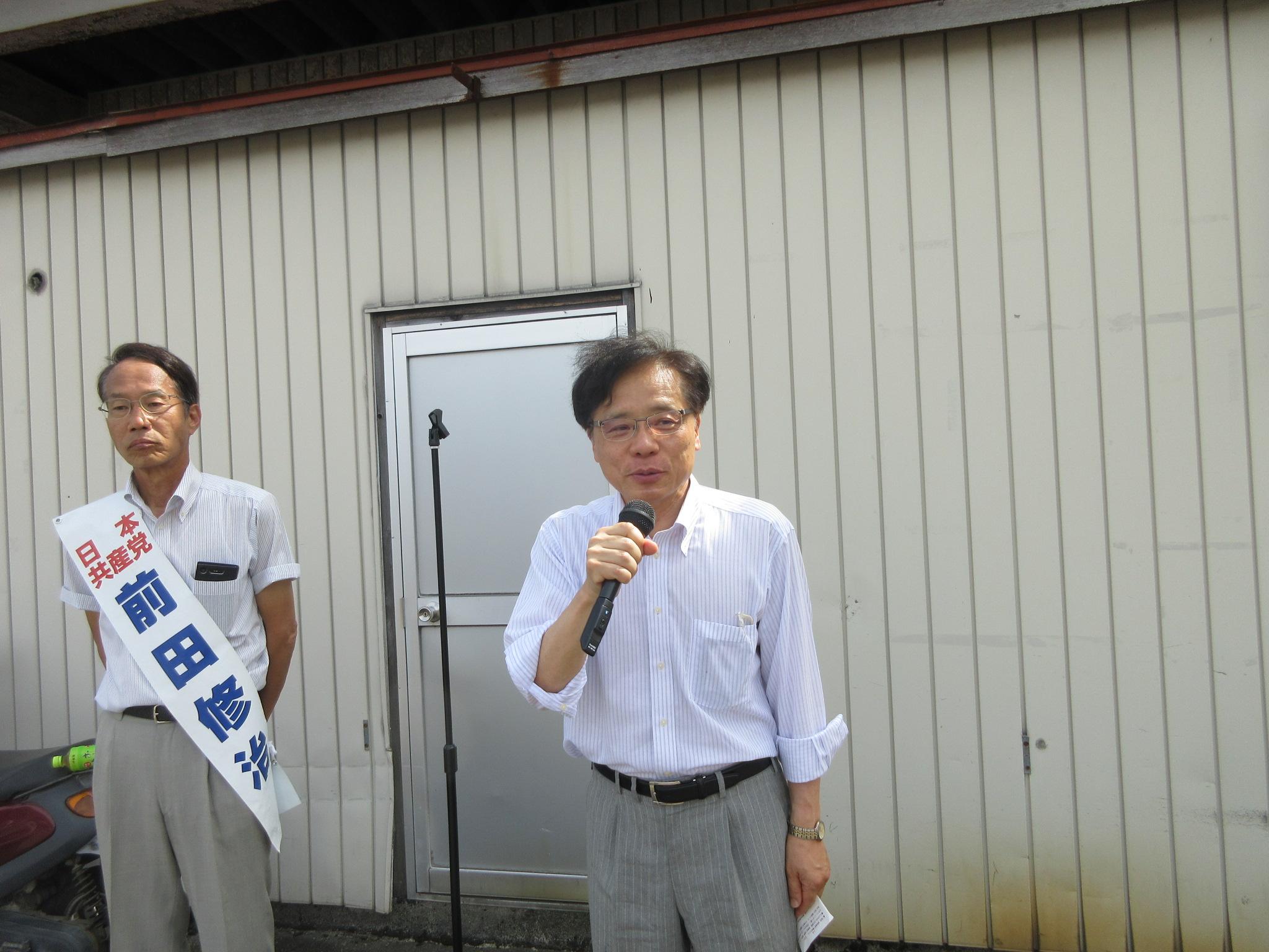 http://www.inoue-satoshi.com/diary/IMG_5597.JPG