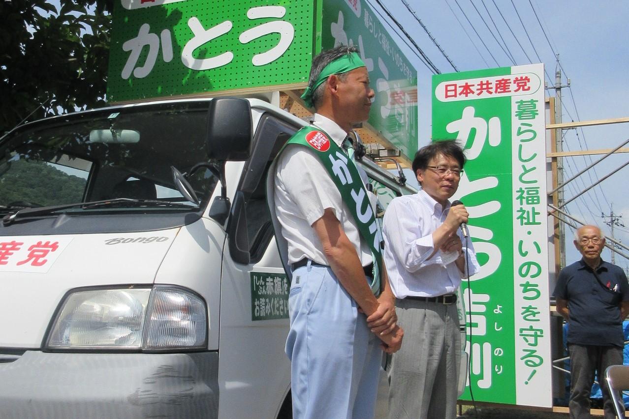 http://www.inoue-satoshi.com/diary/IMG_5601.jpg