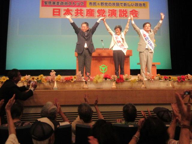 http://www.inoue-satoshi.com/diary/IMG_5616.JPG