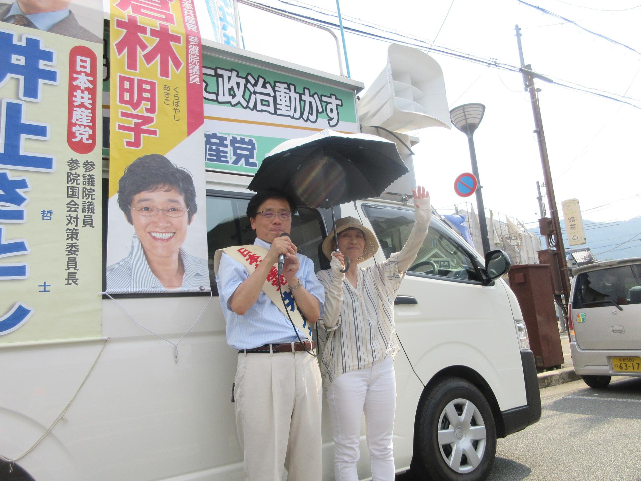 http://www.inoue-satoshi.com/diary/IMG_5721.JPG