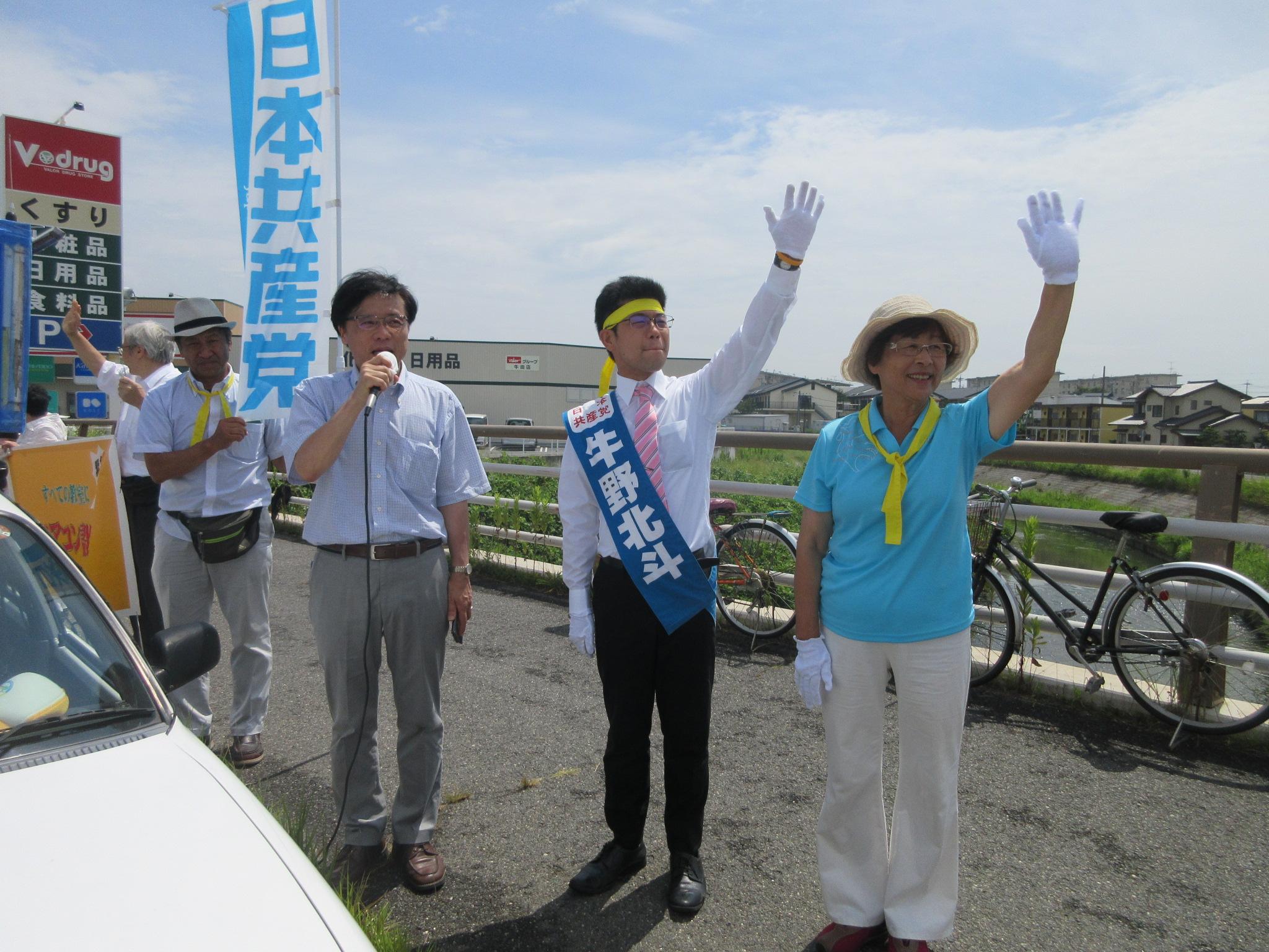 http://www.inoue-satoshi.com/diary/IMG_5738.JPG