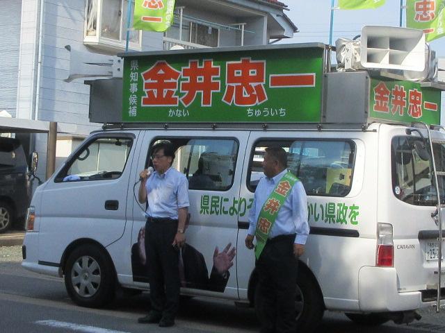 http://www.inoue-satoshi.com/diary/IMG_5773.JPG