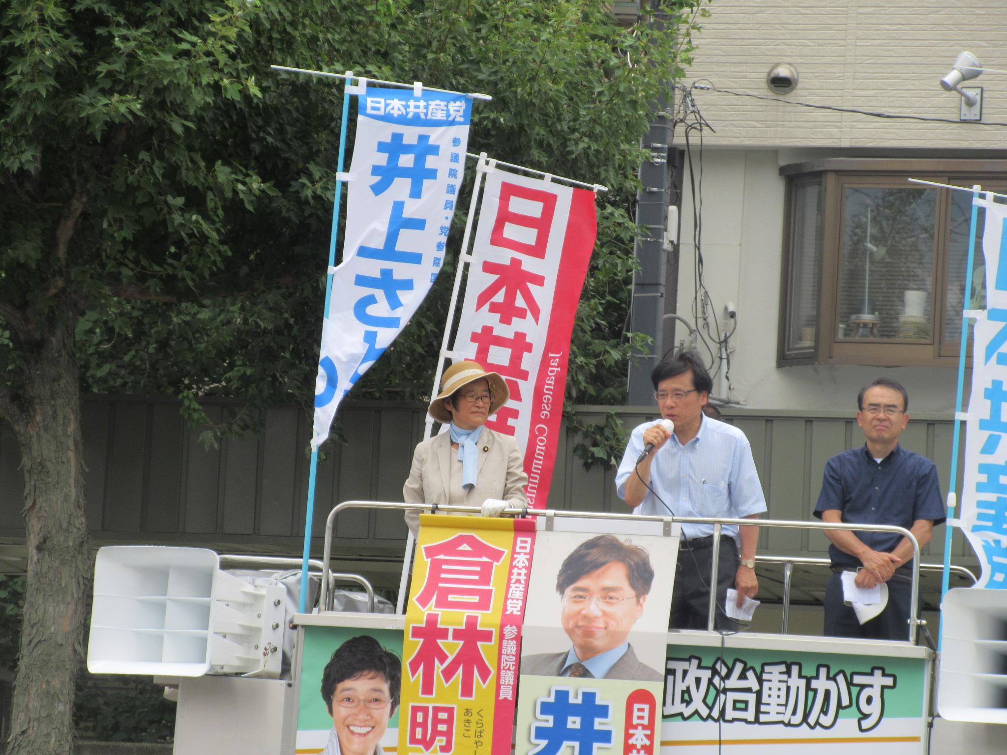 http://www.inoue-satoshi.com/diary/IMG_5829.JPG