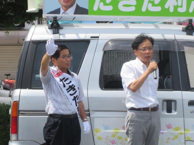 http://www.inoue-satoshi.com/diary/IMG_5872.JPG