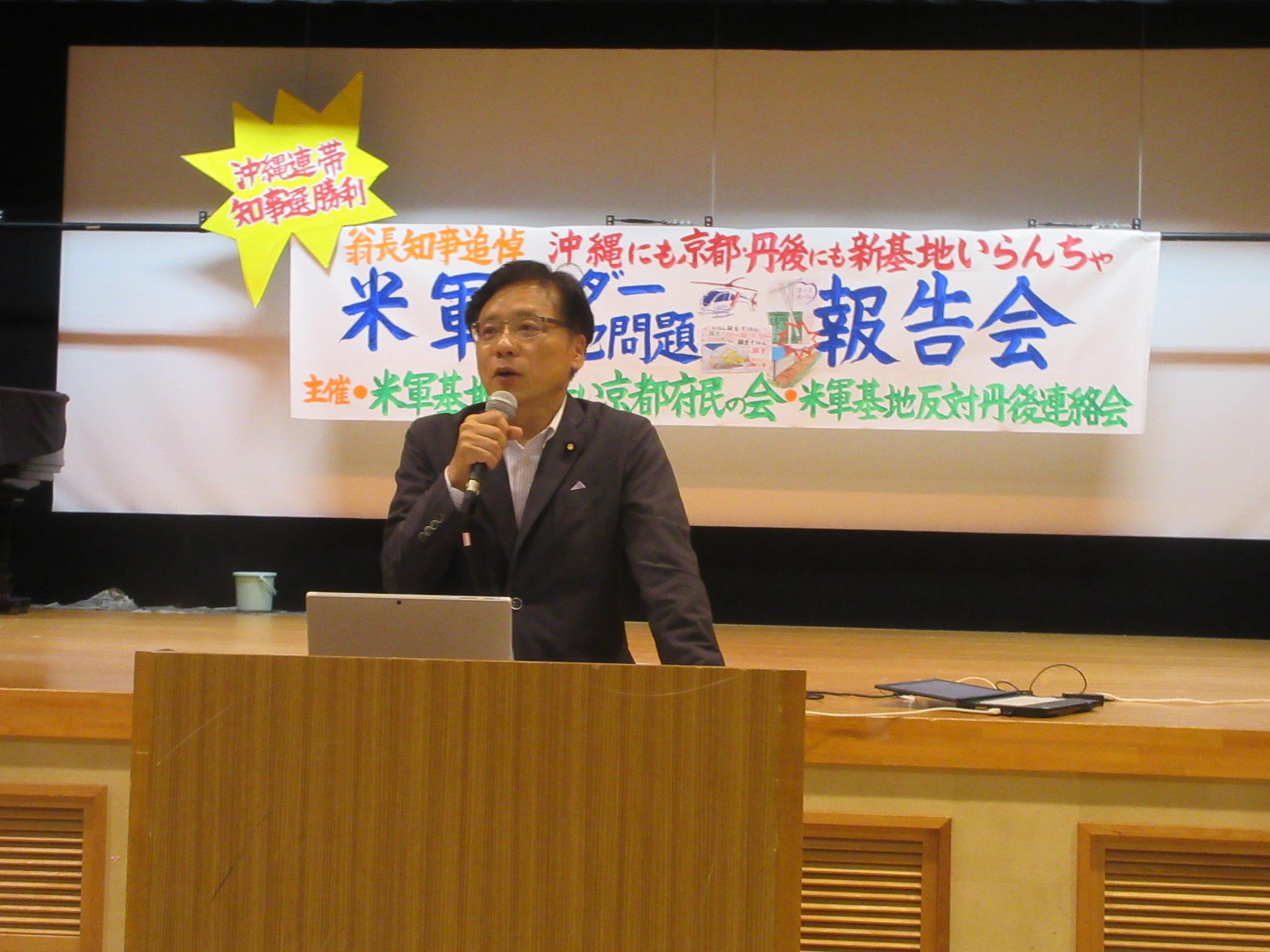 http://www.inoue-satoshi.com/diary/IMG_5925.JPG