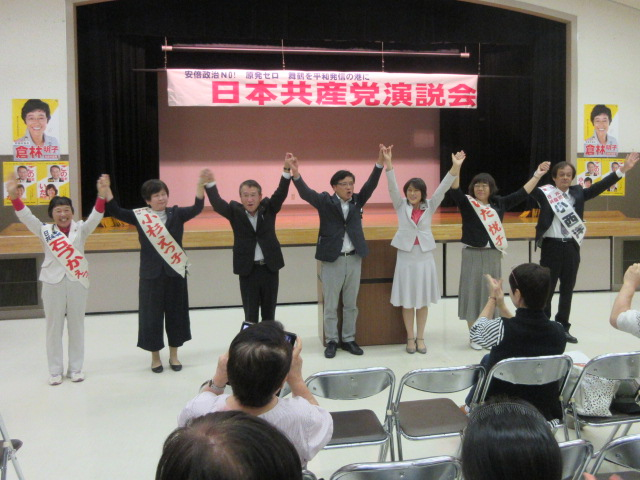 http://www.inoue-satoshi.com/diary/IMG_5934.JPG