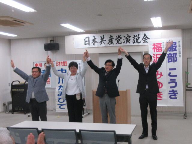 http://www.inoue-satoshi.com/diary/IMG_6318.JPG
