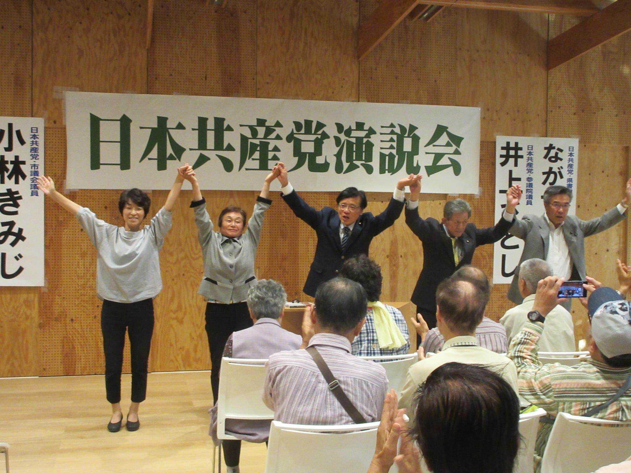 http://www.inoue-satoshi.com/diary/IMG_6341.JPG