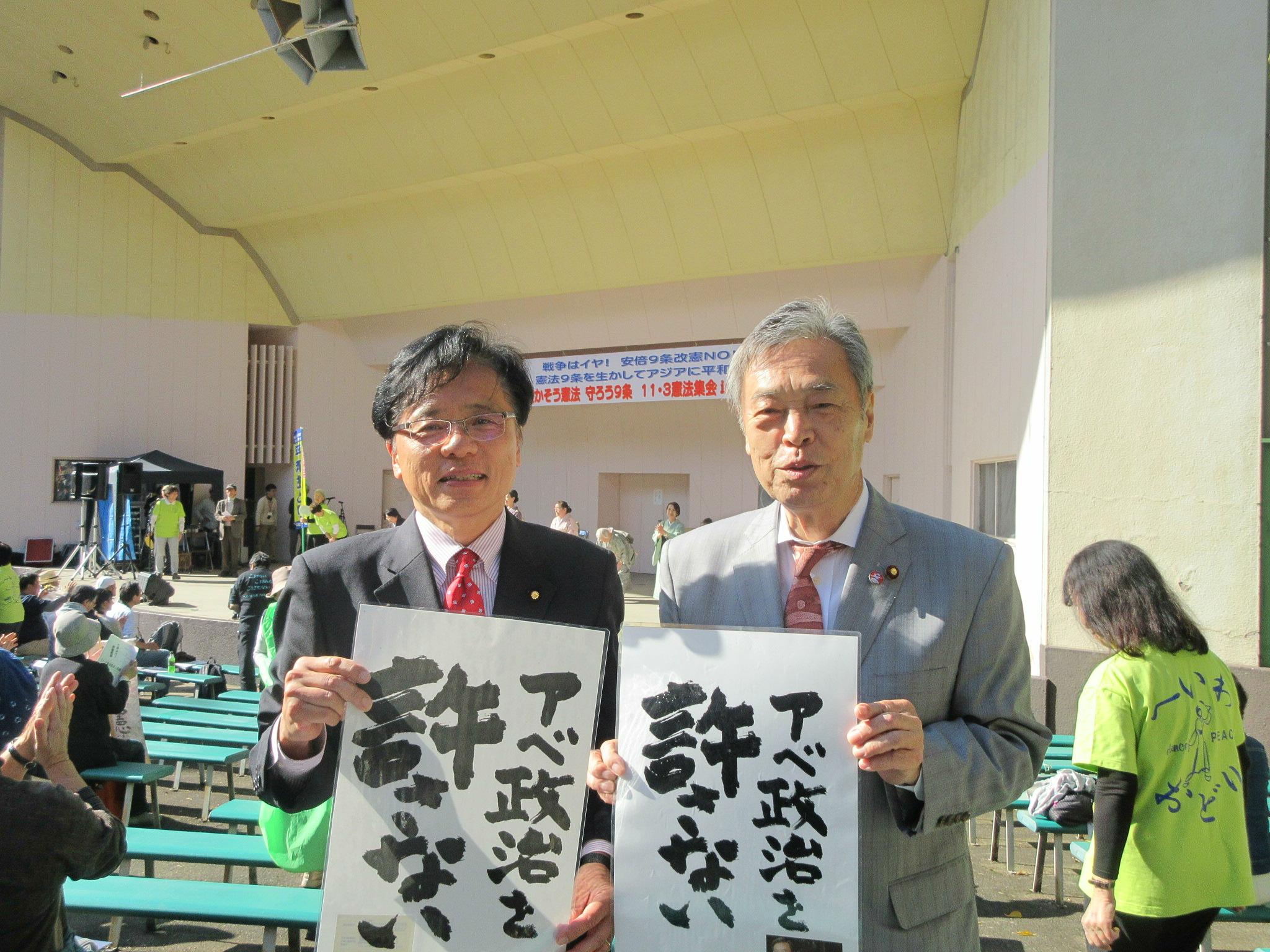 http://www.inoue-satoshi.com/diary/IMG_6612.JPG