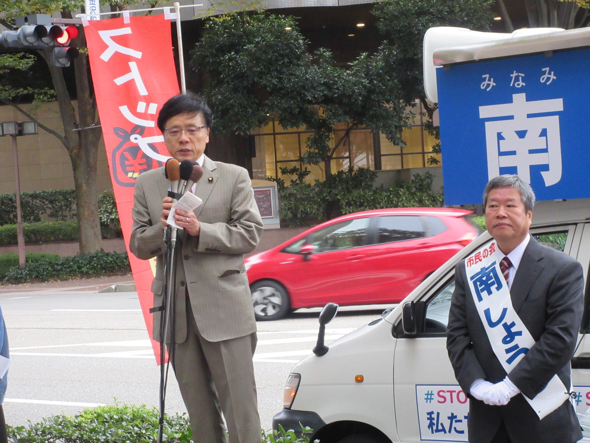 http://www.inoue-satoshi.com/diary/IMG_6616.JPG