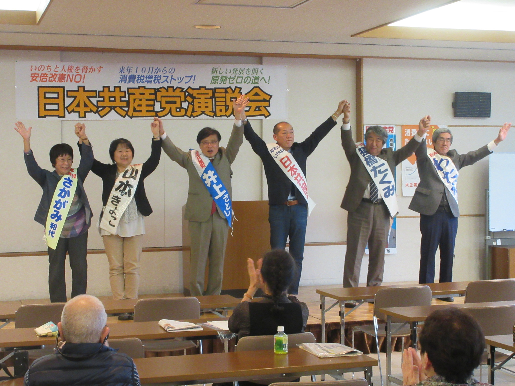 http://www.inoue-satoshi.com/diary/IMG_6628.JPG