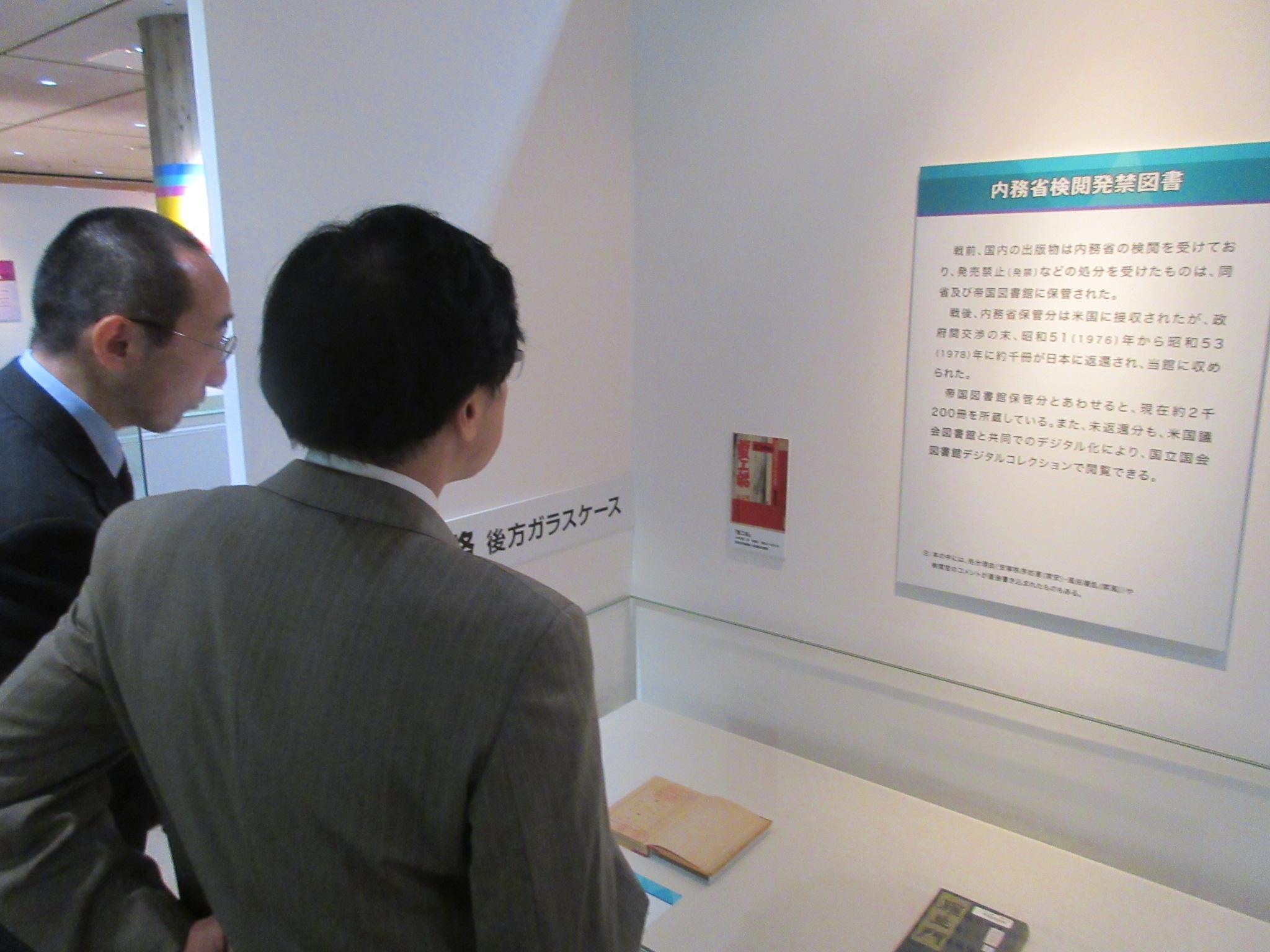 http://www.inoue-satoshi.com/diary/IMG_6667.JPG