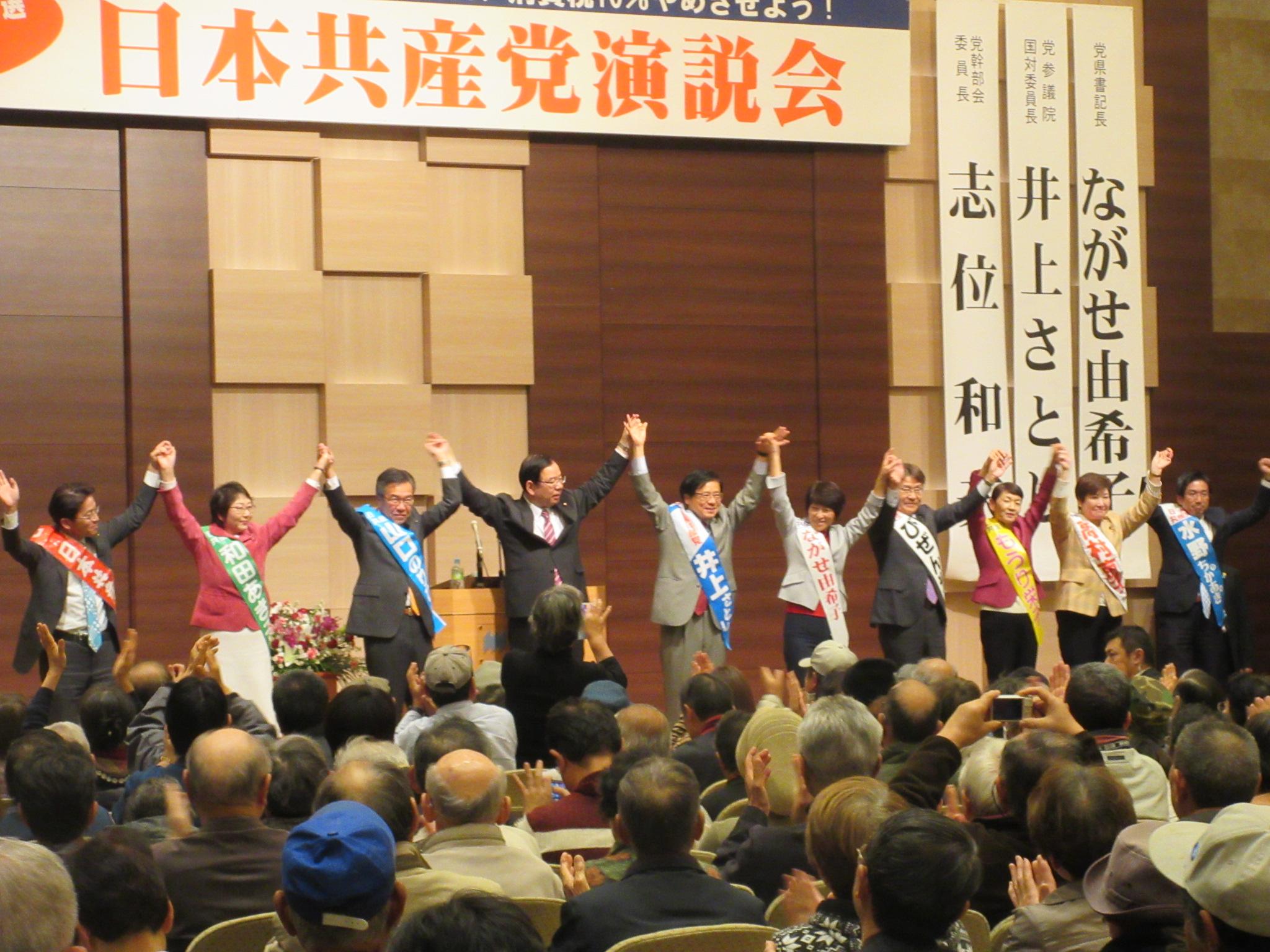 http://www.inoue-satoshi.com/diary/IMG_6940.JPG