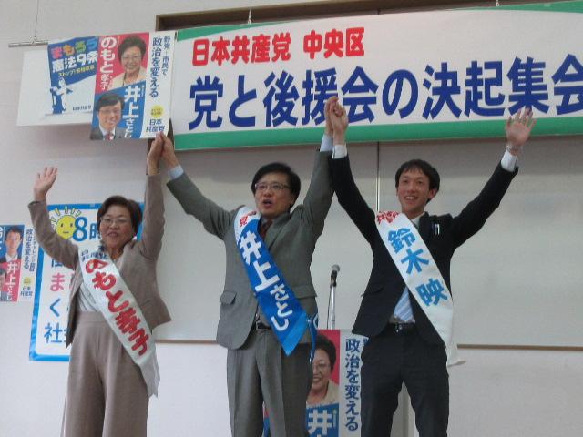 http://www.inoue-satoshi.com/diary/IMG_6950.JPG