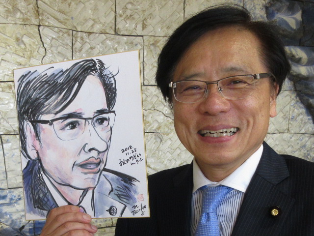 http://www.inoue-satoshi.com/diary/IMG_7123.JPG