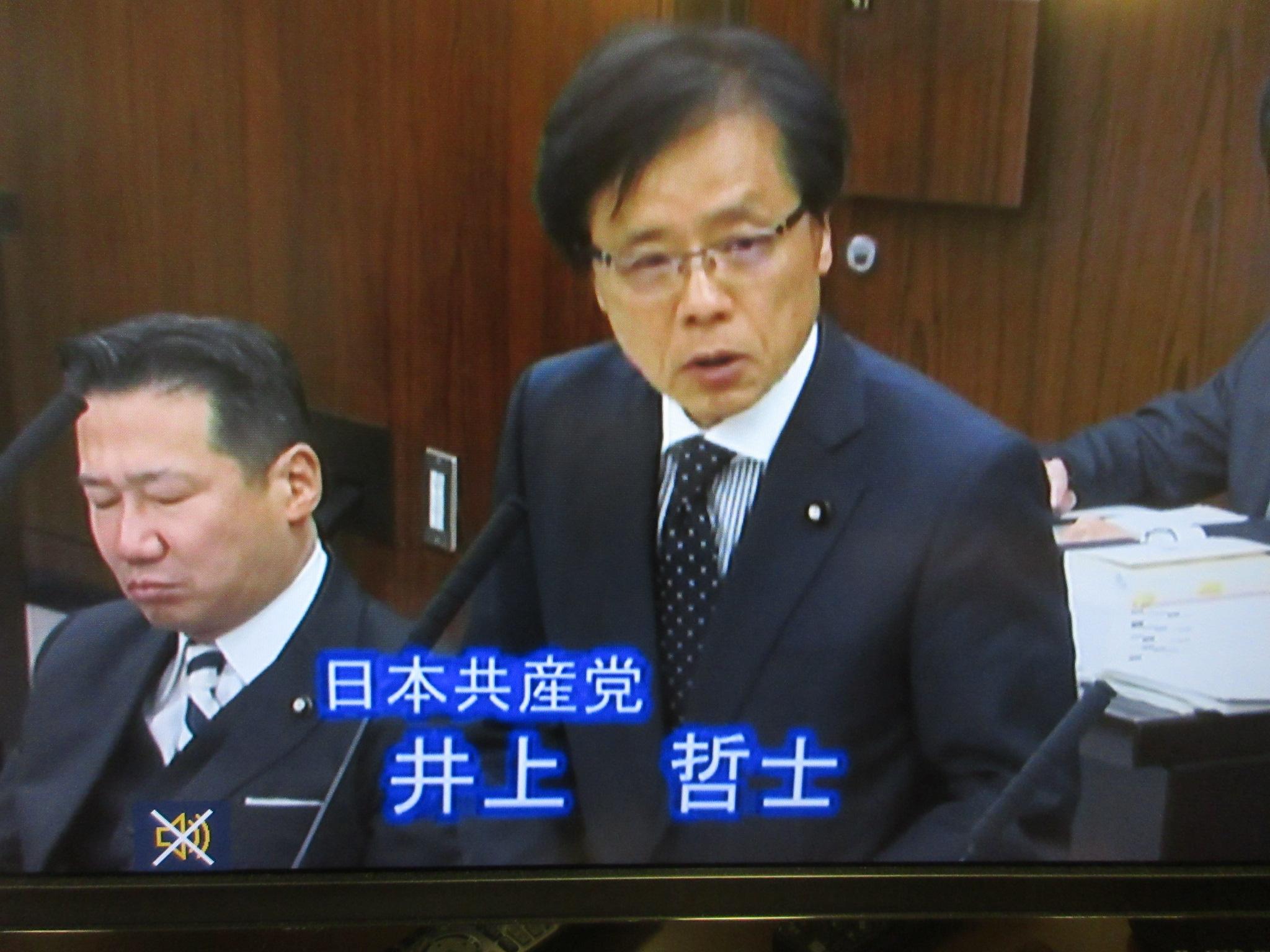 http://www.inoue-satoshi.com/diary/IMG_7166.JPG