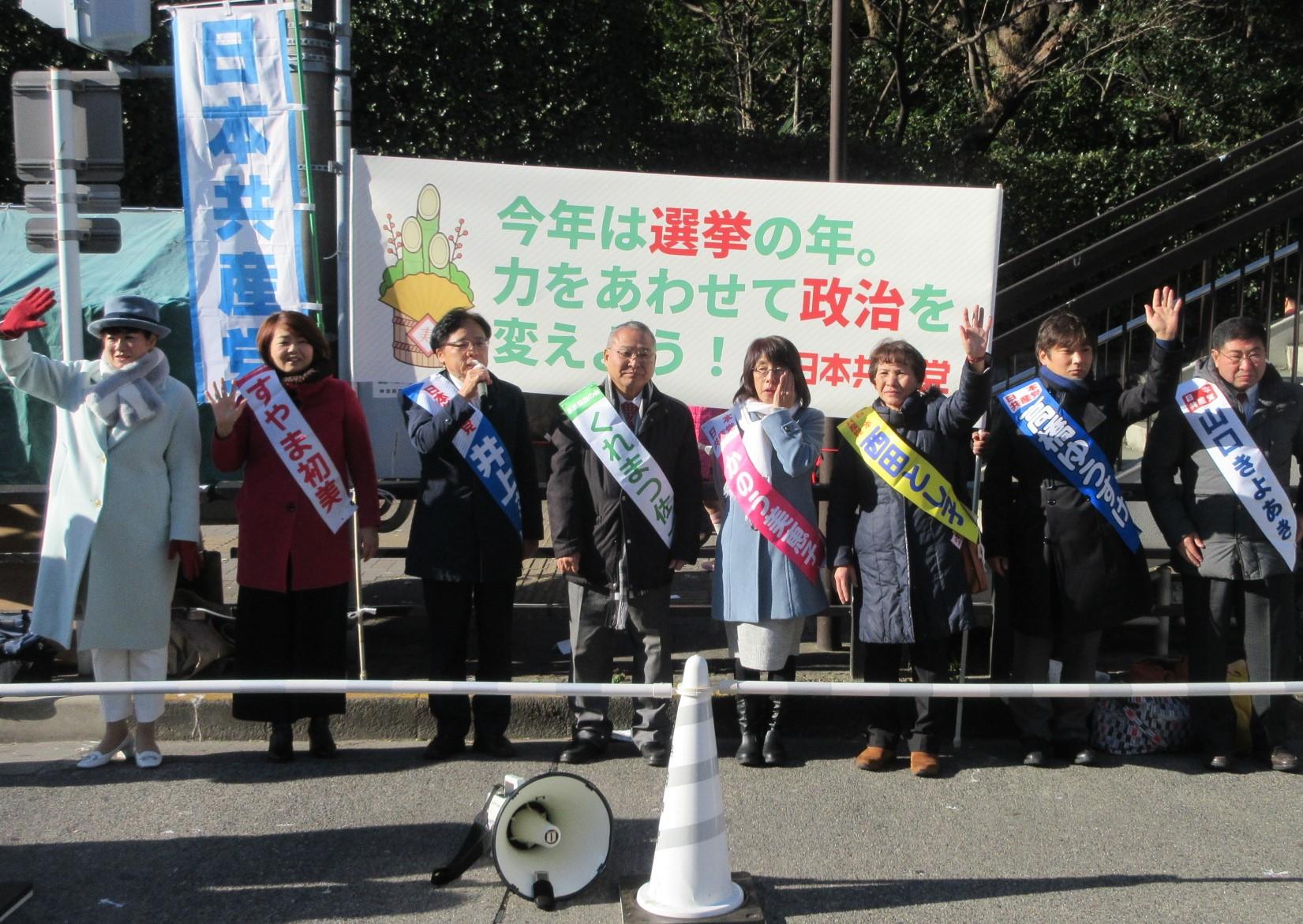 http://www.inoue-satoshi.com/diary/IMG_7659.JPG