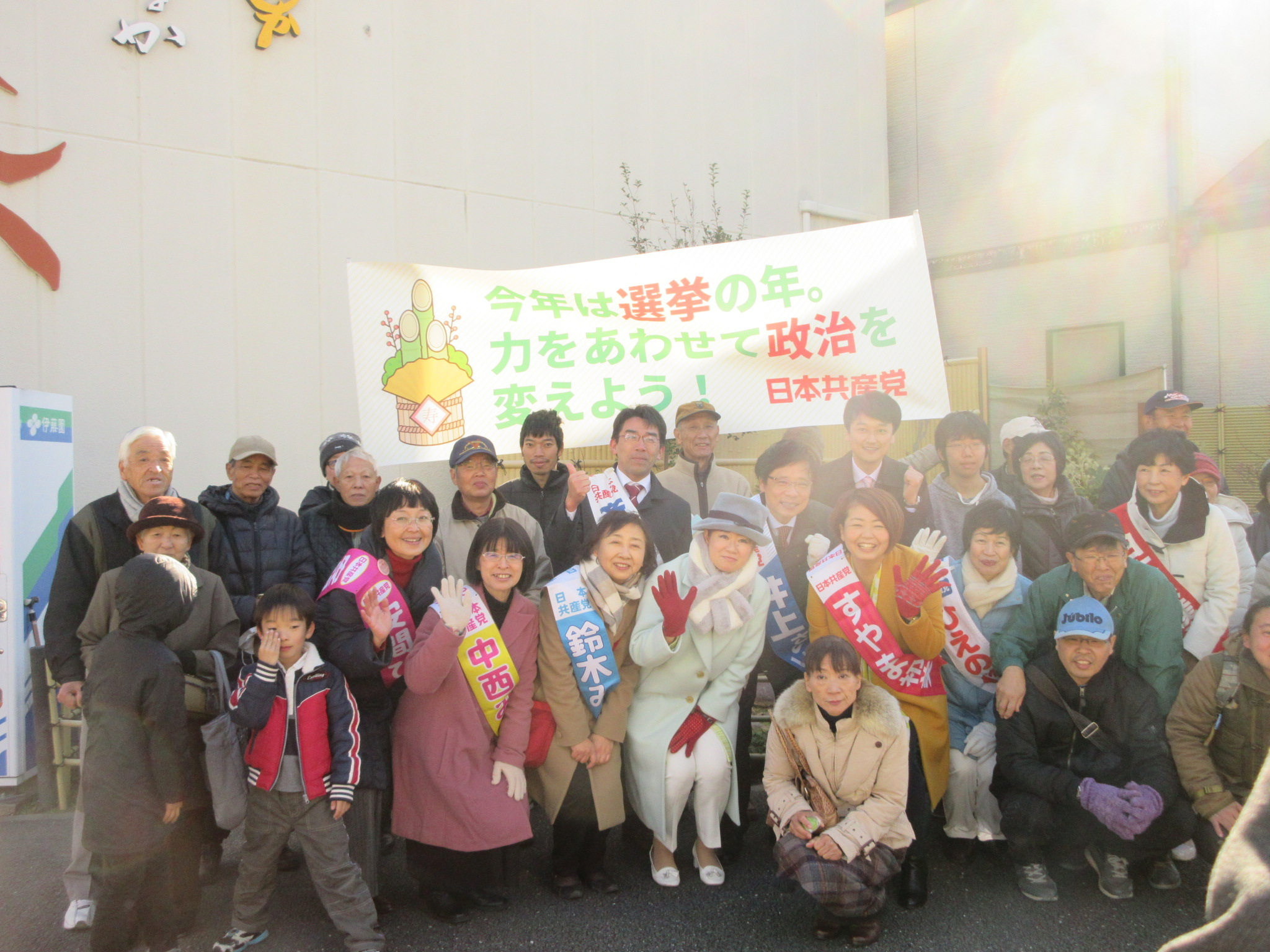 http://www.inoue-satoshi.com/diary/IMG_7699.JPG