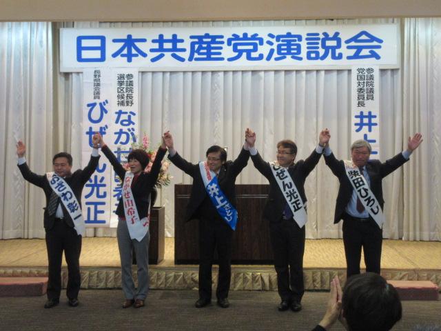 http://www.inoue-satoshi.com/diary/IMG_8262.JPG
