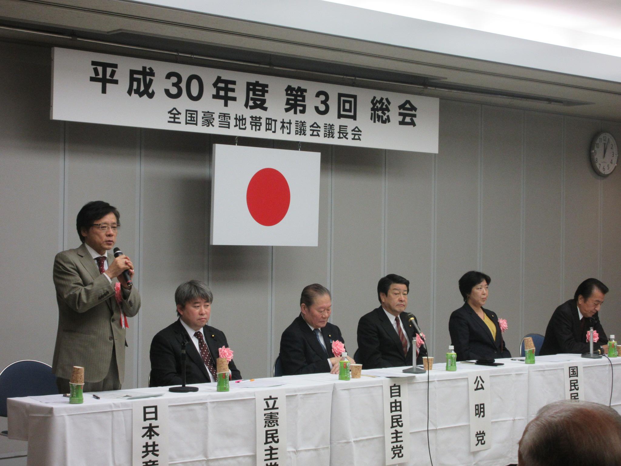 http://www.inoue-satoshi.com/diary/IMG_8269.JPG