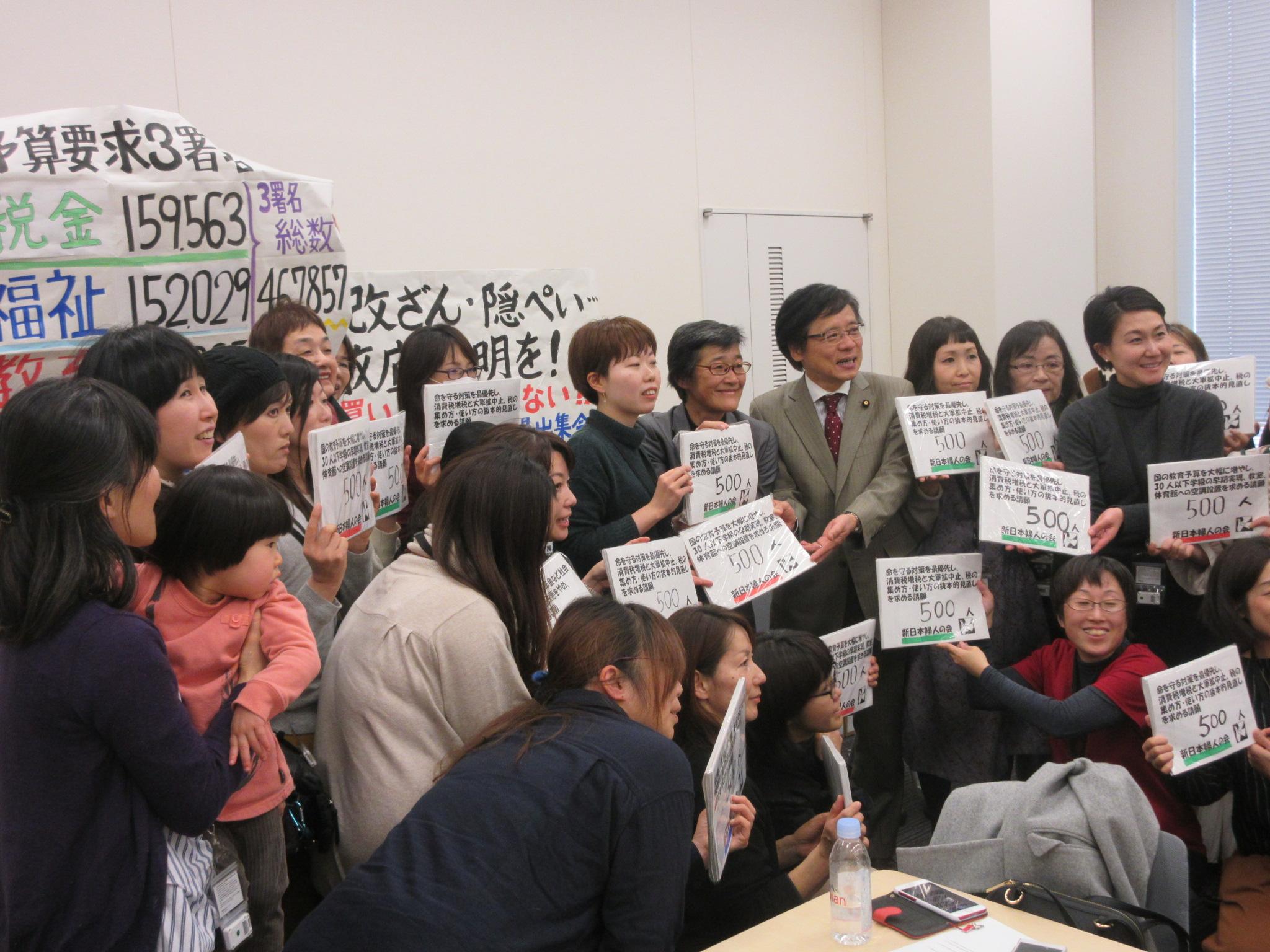 http://www.inoue-satoshi.com/diary/IMG_8283.JPG
