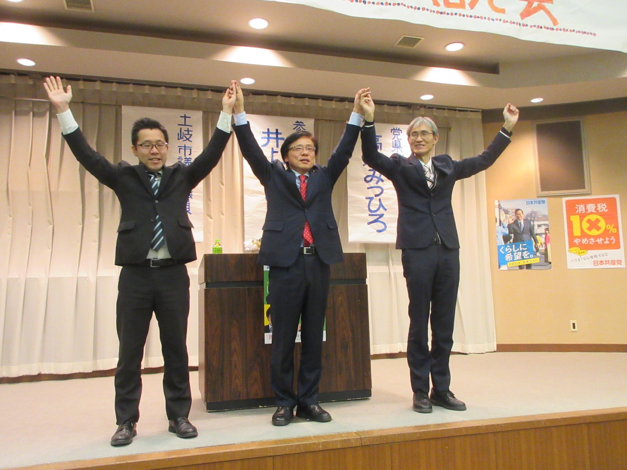 http://www.inoue-satoshi.com/diary/IMG_8369.JPG