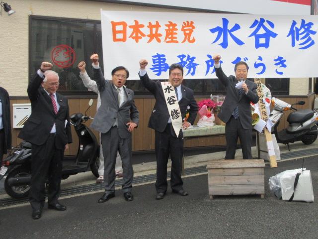 http://www.inoue-satoshi.com/diary/IMG_8591.JPG