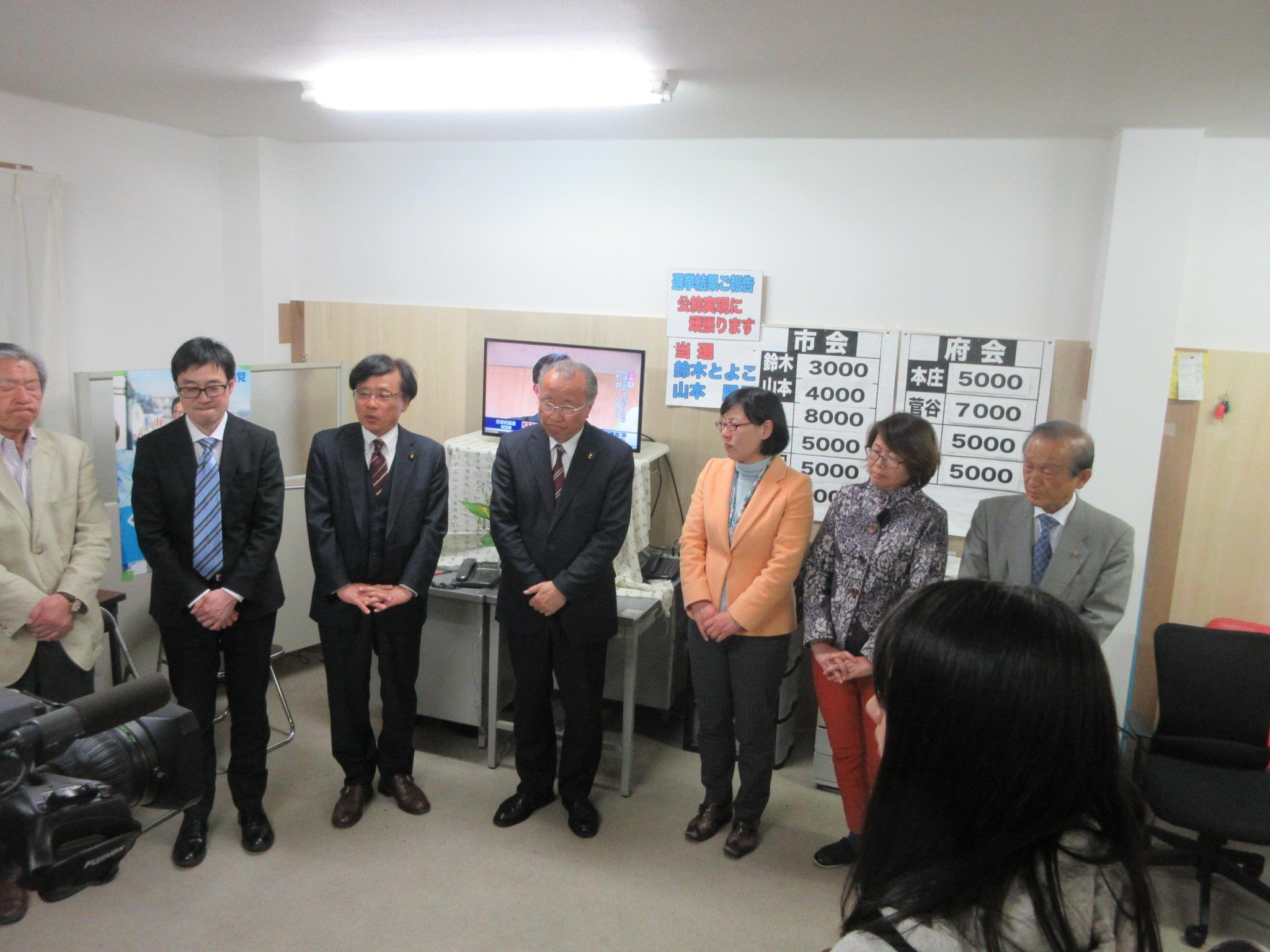 http://www.inoue-satoshi.com/diary/IMG_9028.JPG