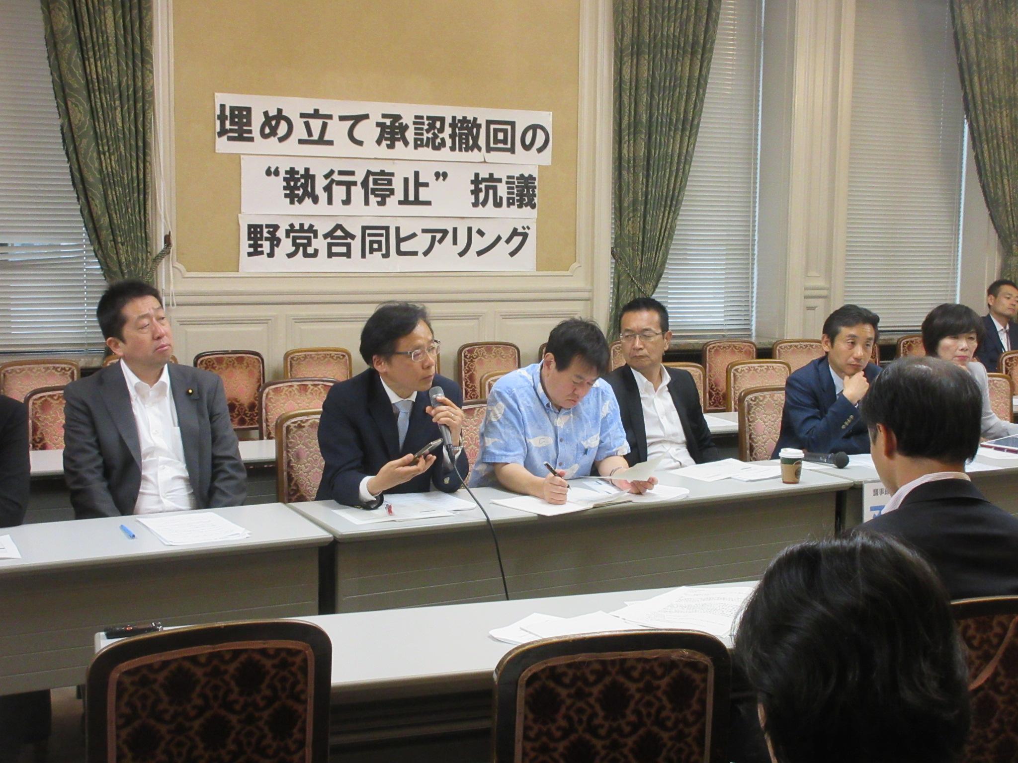 http://www.inoue-satoshi.com/diary/IMG_9501.JPG