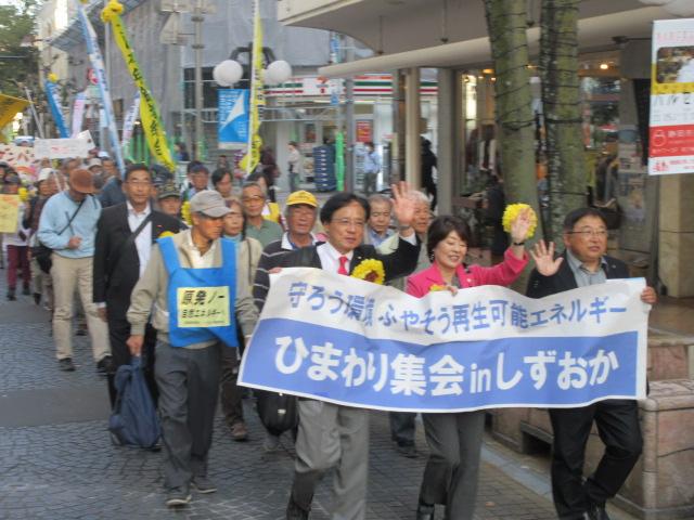 http://www.inoue-satoshi.com/diary/IMG_9708.JPG